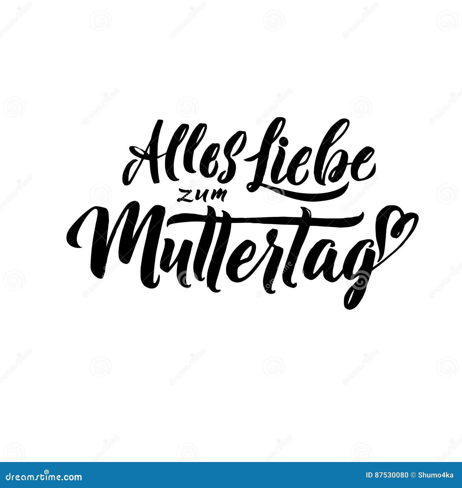 5ee14bccbf Cartão feliz de Alemanha do dia do ` s da mãe Inscrição da caligrafia da mão