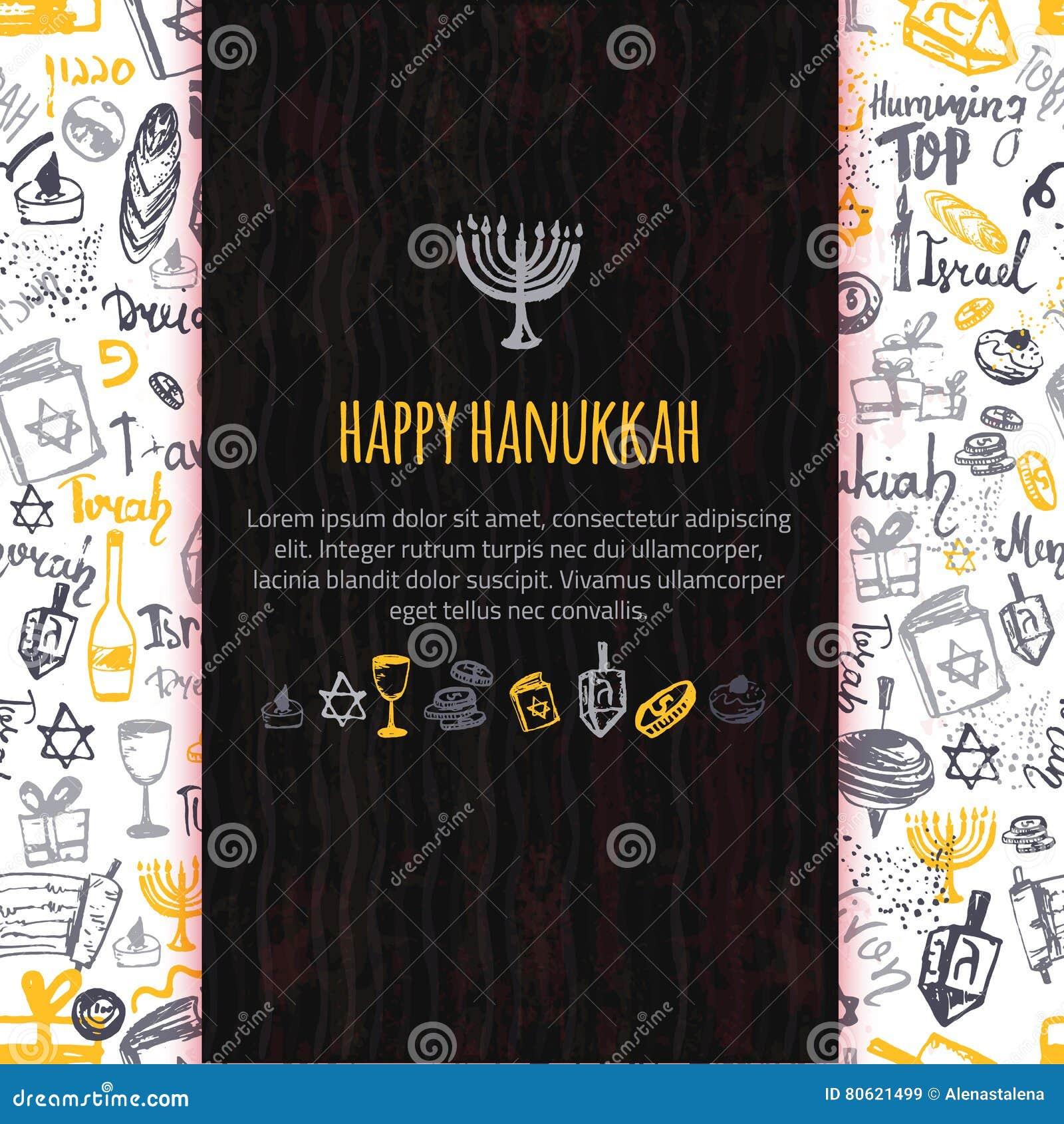 Cartão feliz do Hanukkah com elementos e rotulação tirados mão