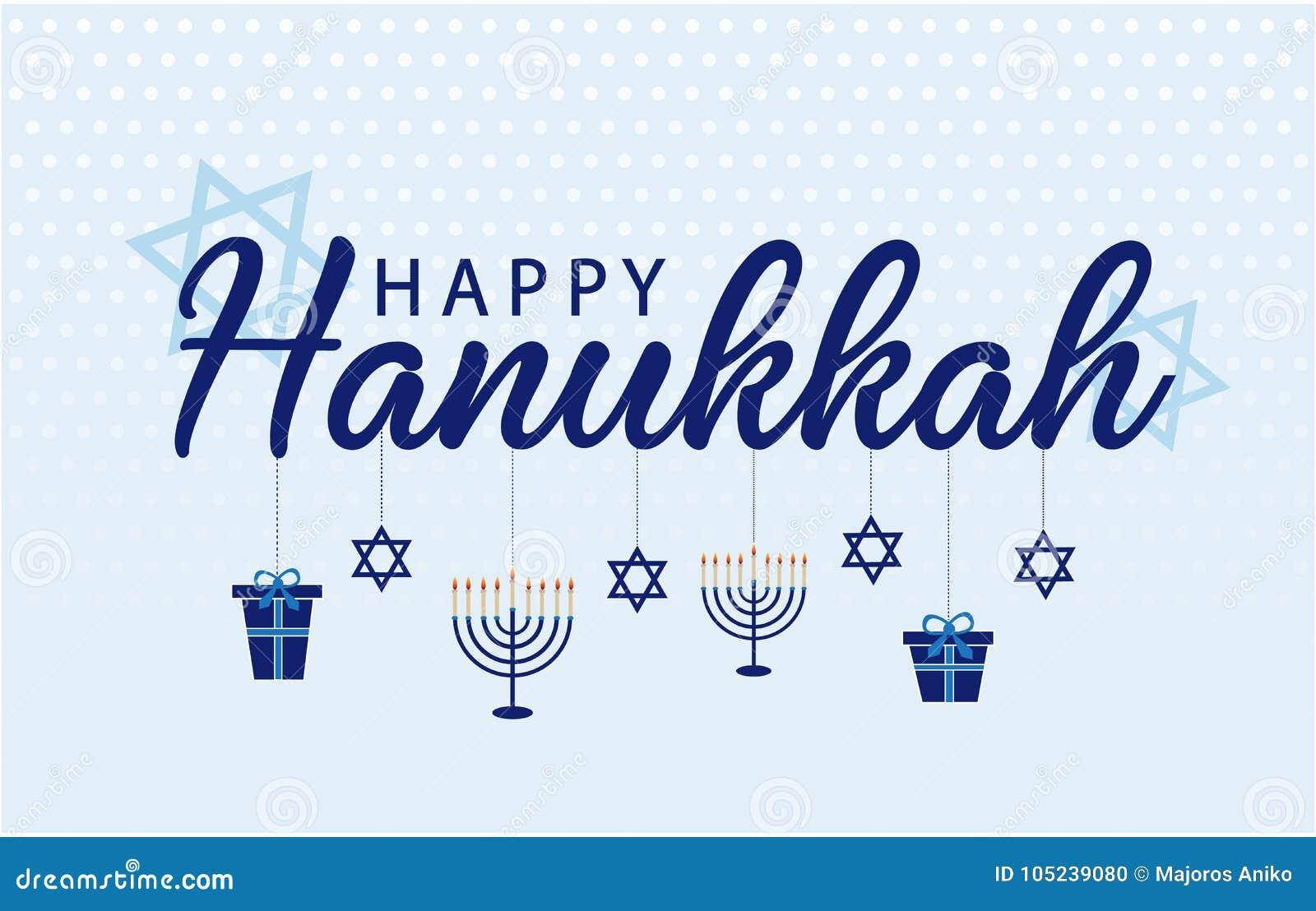 Cartão ou fundo do Hanukkah