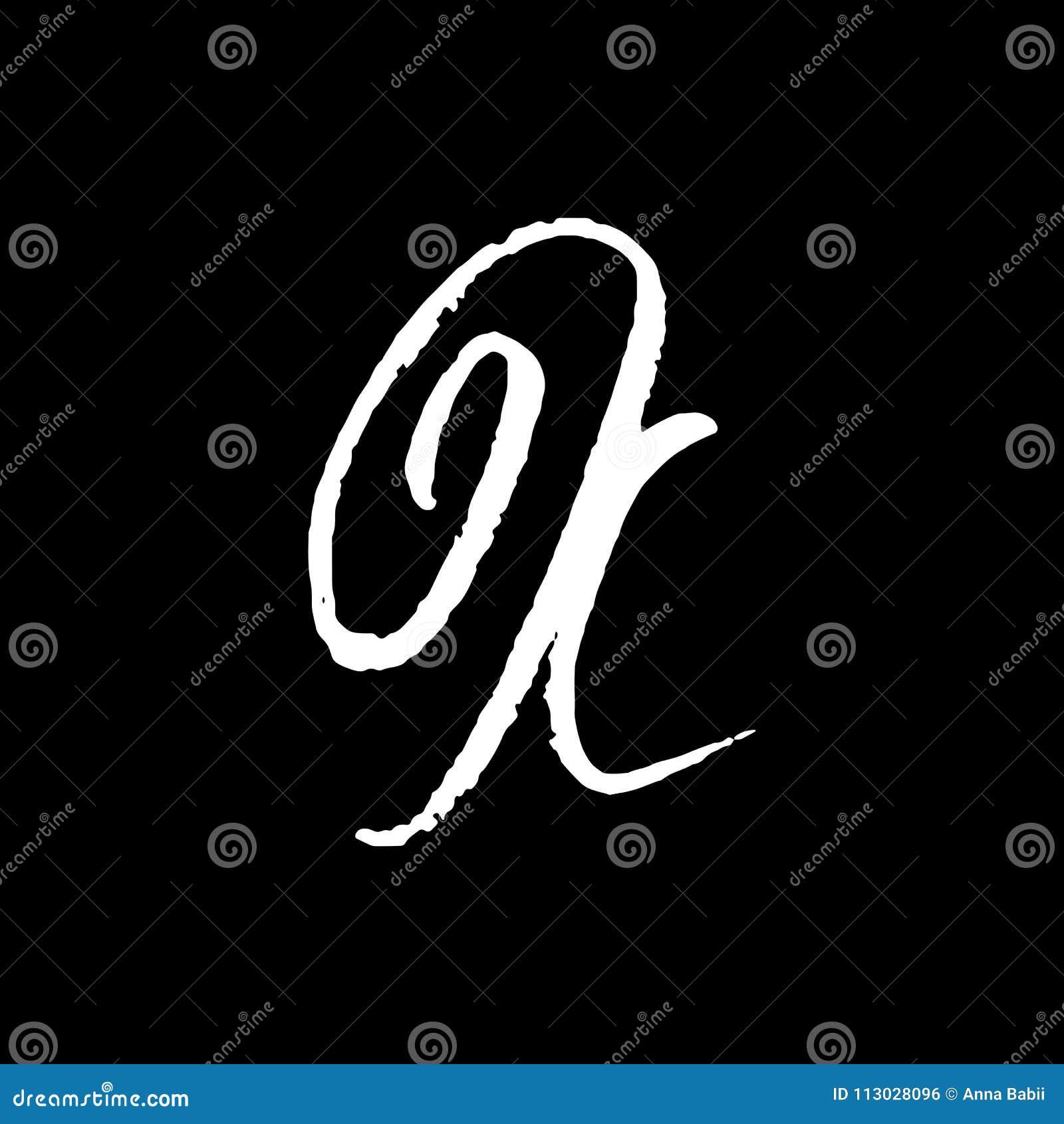 Carta X Manuscrito por el cepillo seco Los movimientos ásperos texturizaron la fuente Ilustración del vector Alfabeto elegante de