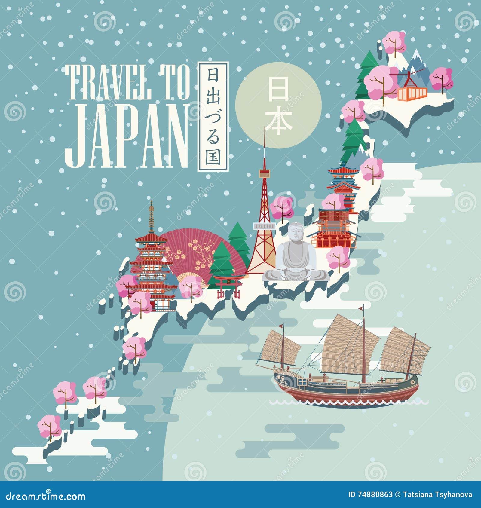 Cartaz do curso de Japão com mapa da neve - viaje a Japão