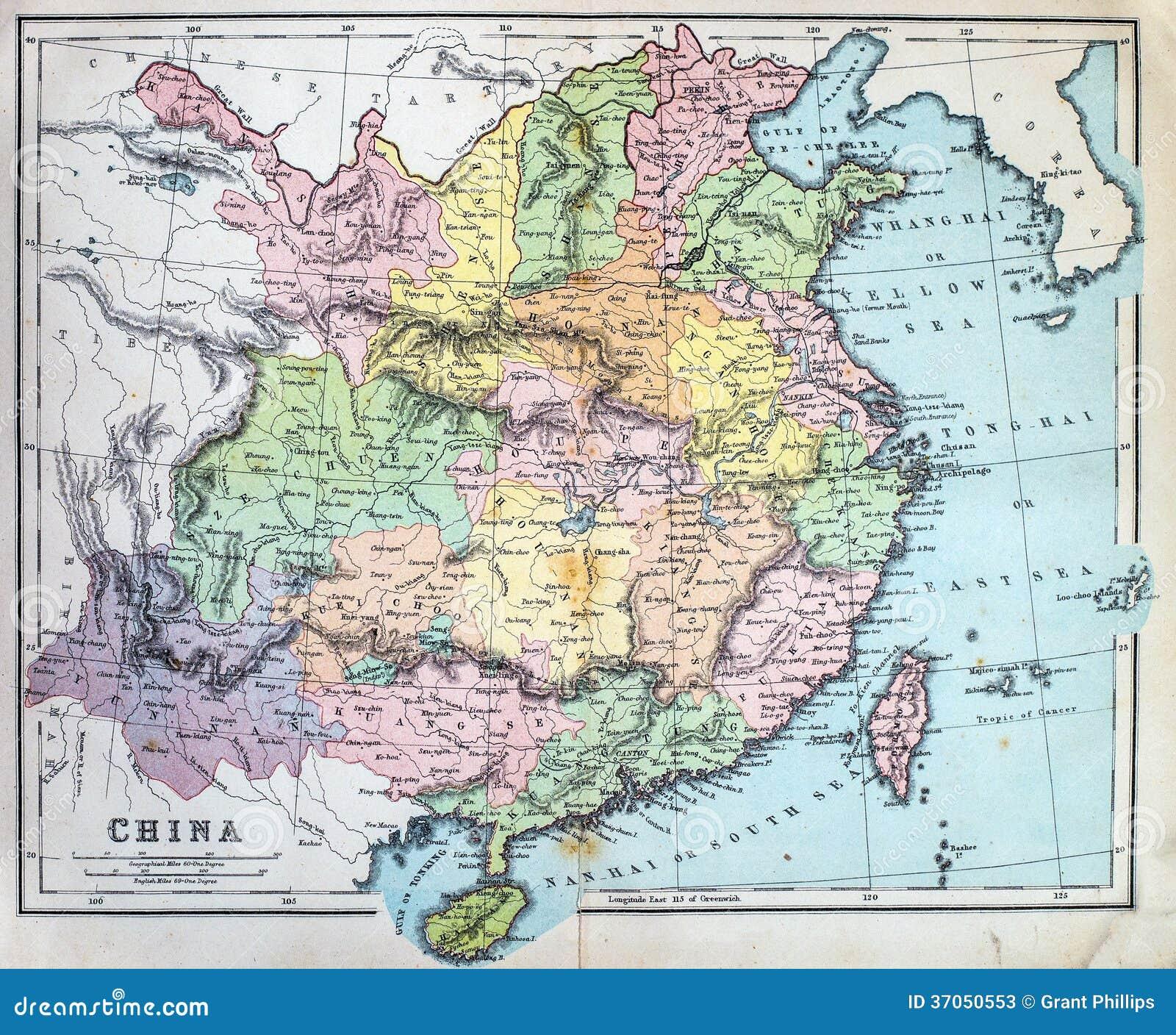 Carte Chine Antique.Carte Antique De La Chine Image Stock Image Du Geographie