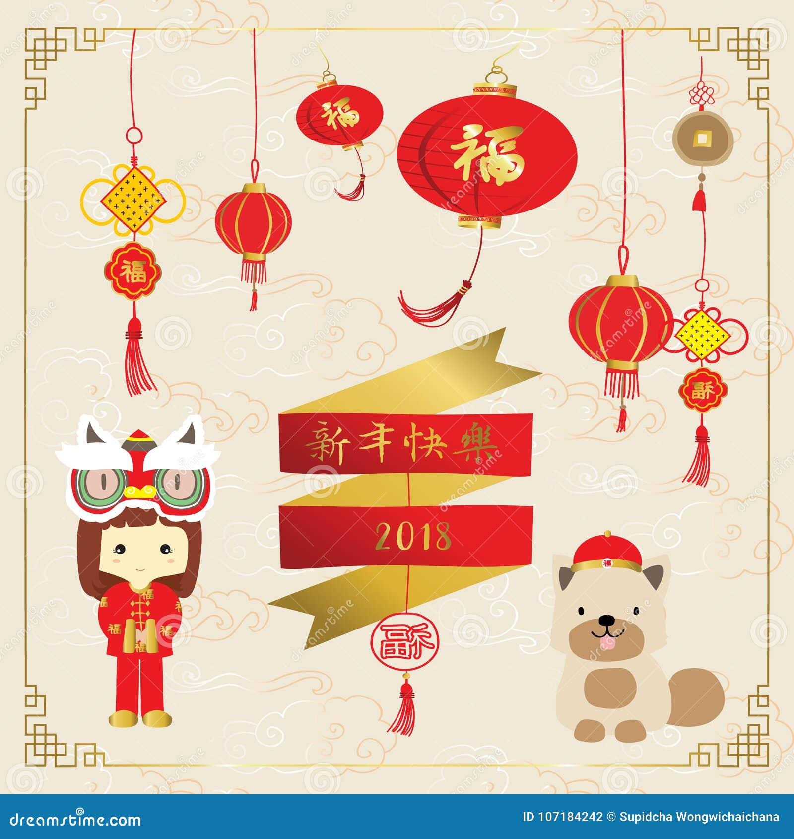 Carte chinoise de nouvelle année d or rouge