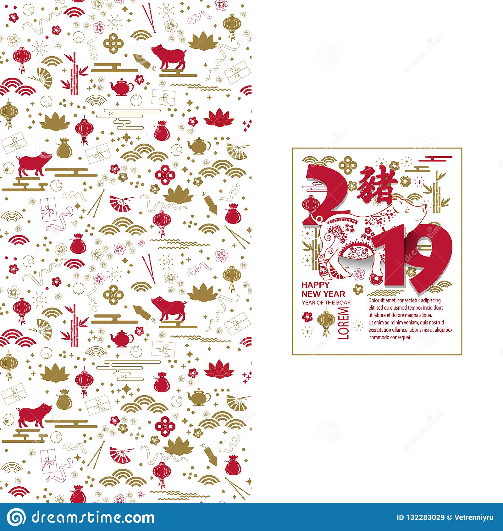 Carte chinoise heureuse de la nouvelle année 2019 avec le porc Porc chinois de traduction