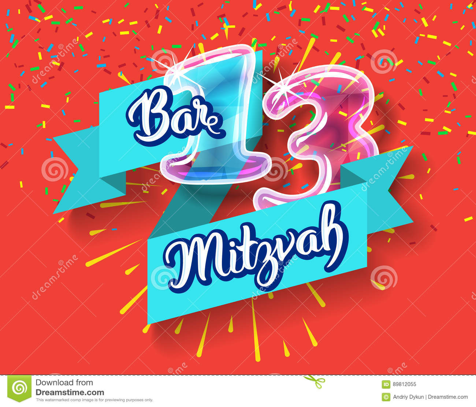 Carte D Invitation De Bar Mitsvah Illustration De Vecteur