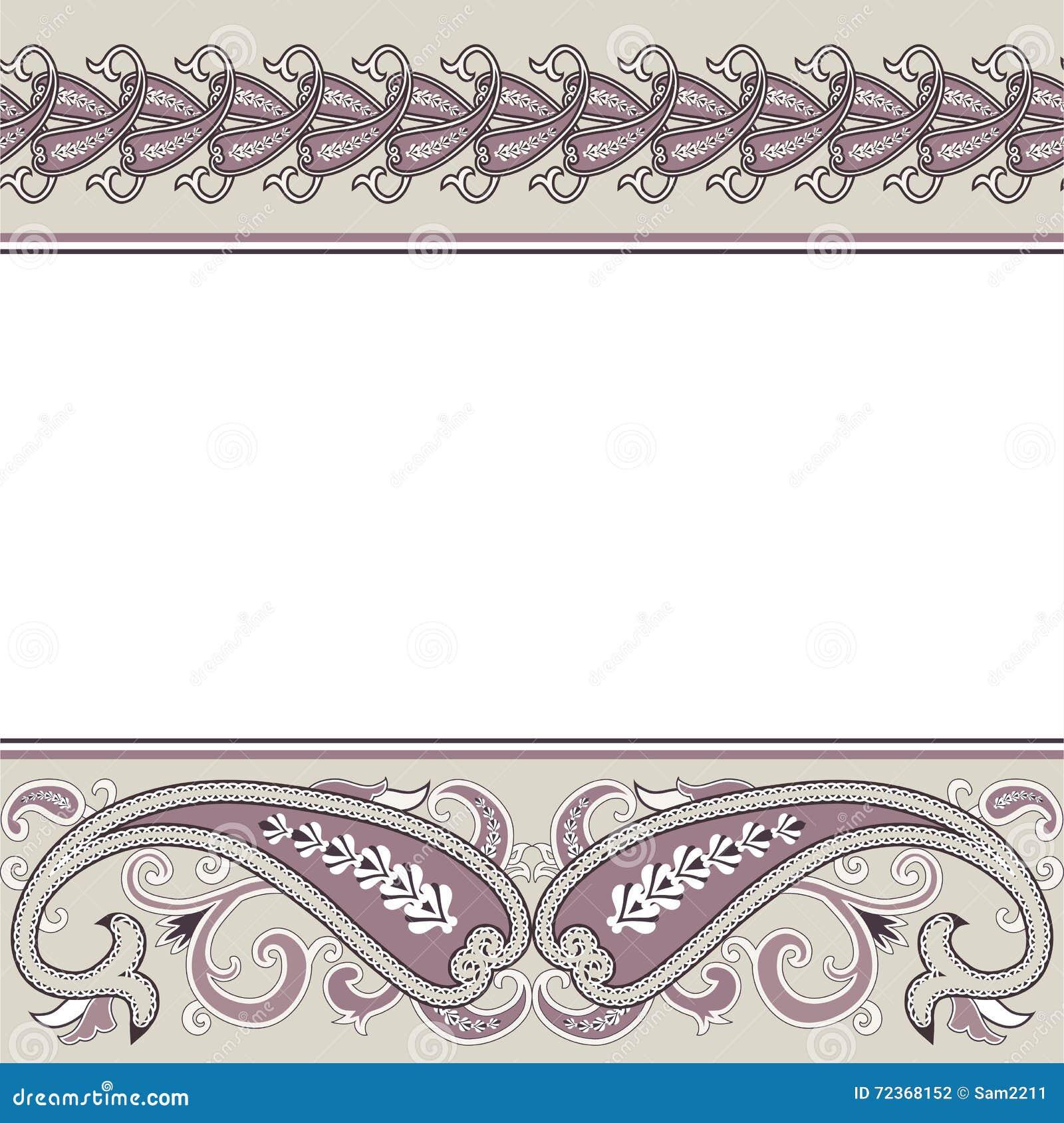 Carte d invitation de mariage avec l ornement ethnique de Paisley de fleur