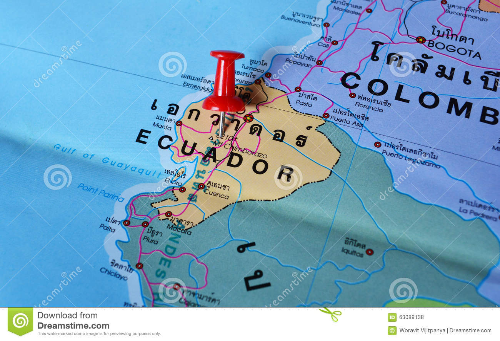 Download Carte de l'Equateur photo stock. Image du monde, dessin - 63089138