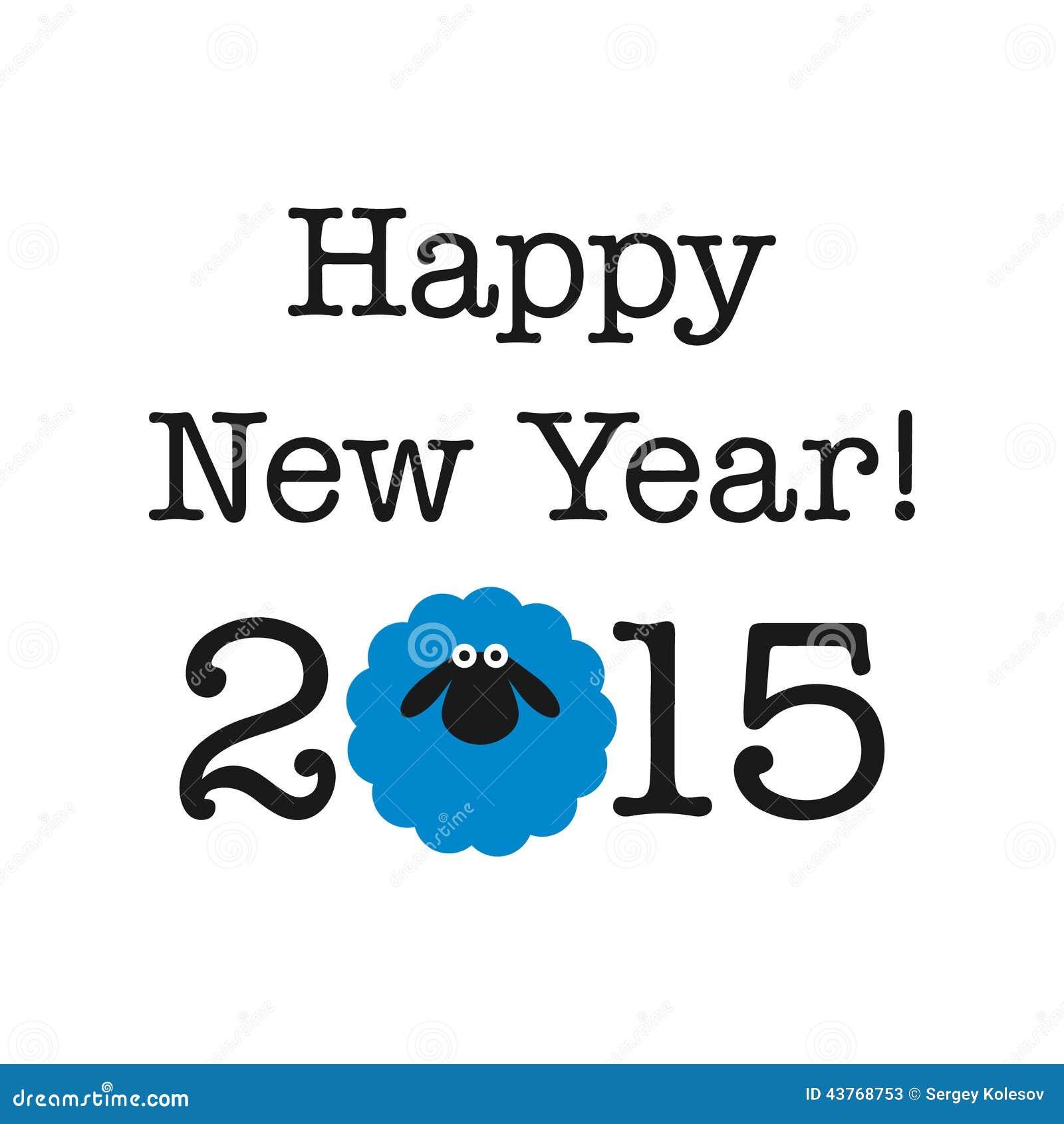 Carte de la nouvelle année 2015 avec des moutons