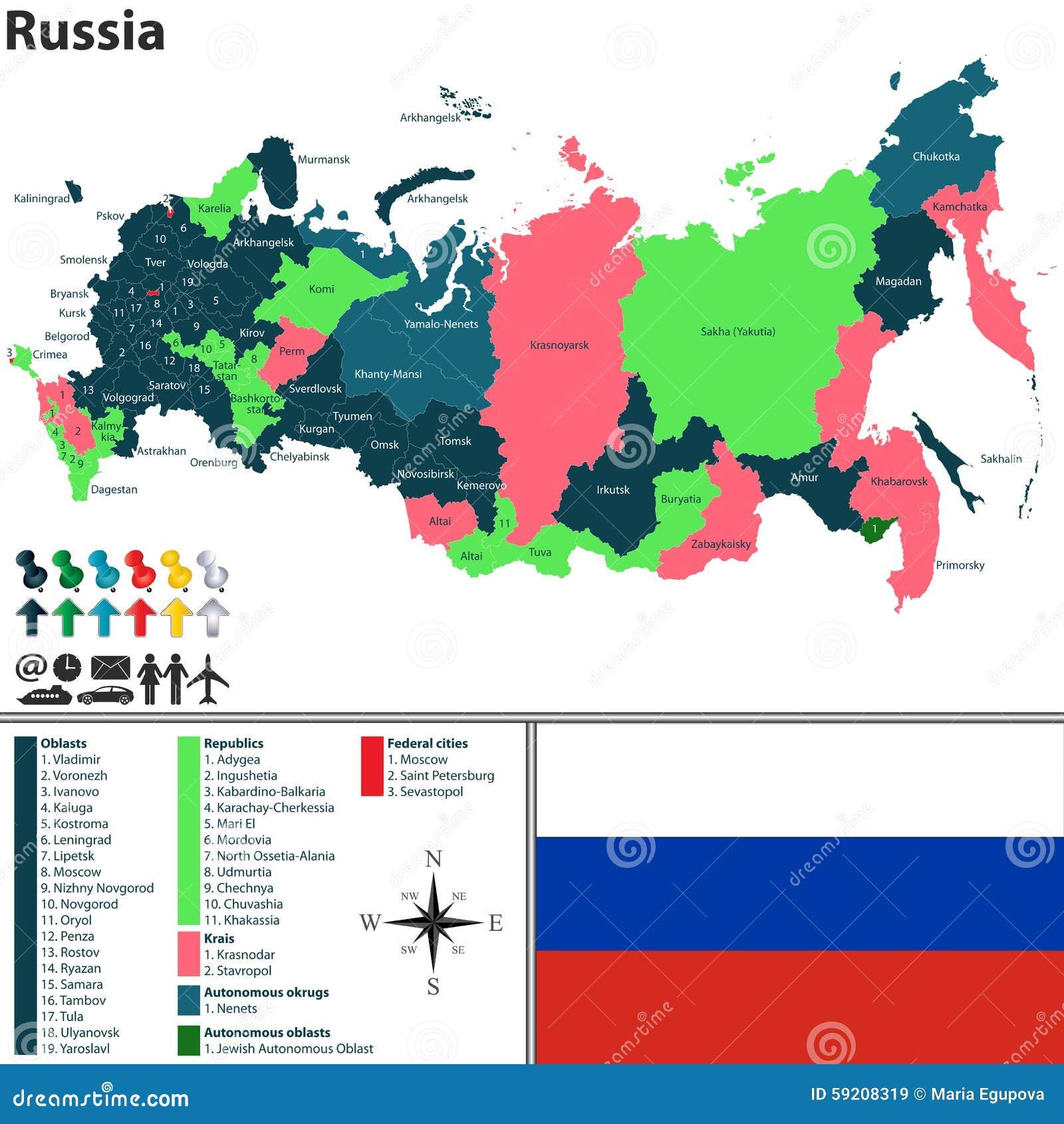 Carte de la Russie illustration de vecteur. Illustration ...
