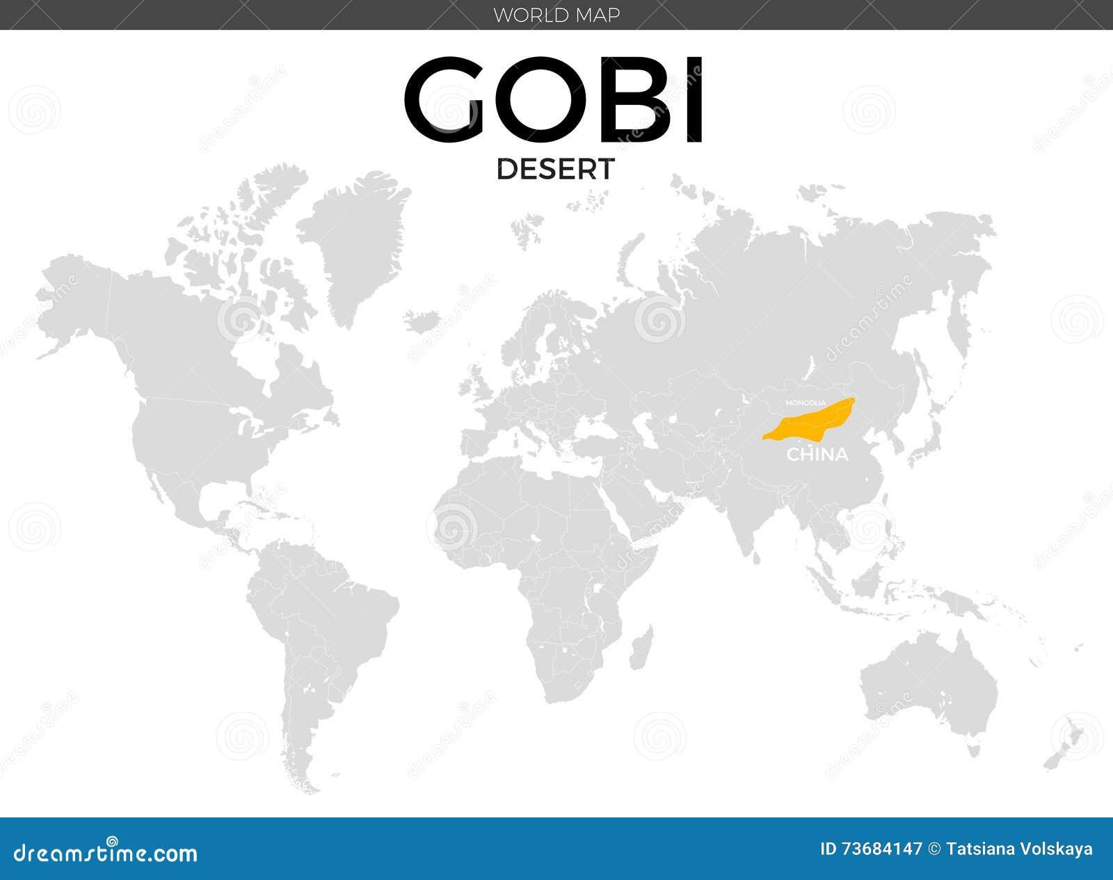désert de gobi carte Carte De Site De Désert De Gobi Illustration de Vecteur