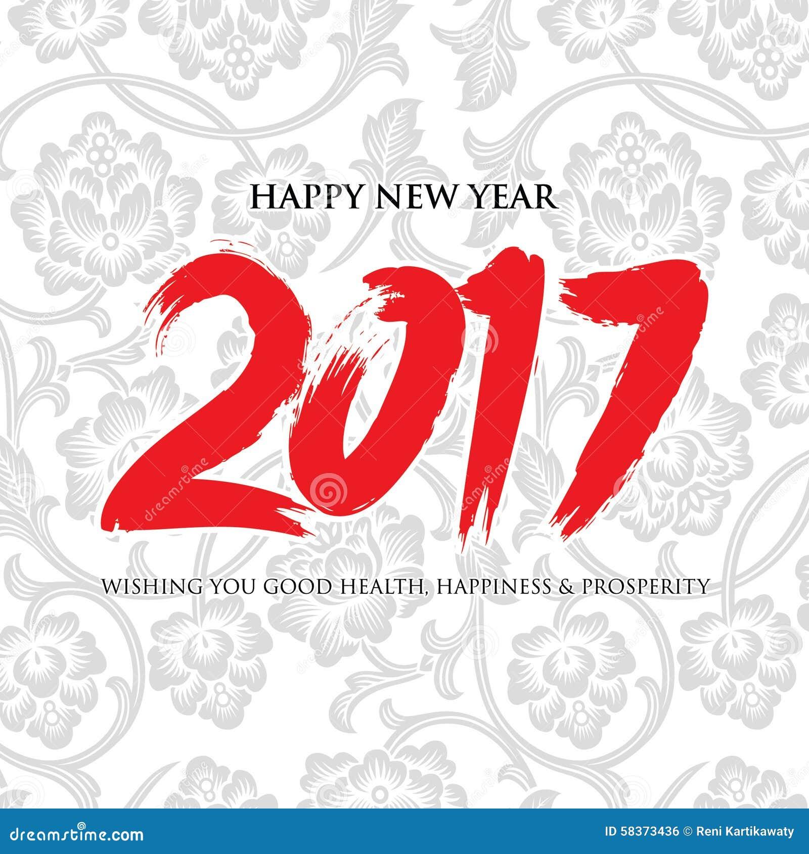 Carte de voeux 2017 illustration stock image du asiatique 58373436 - Carte voeux gratuite 2017 ...