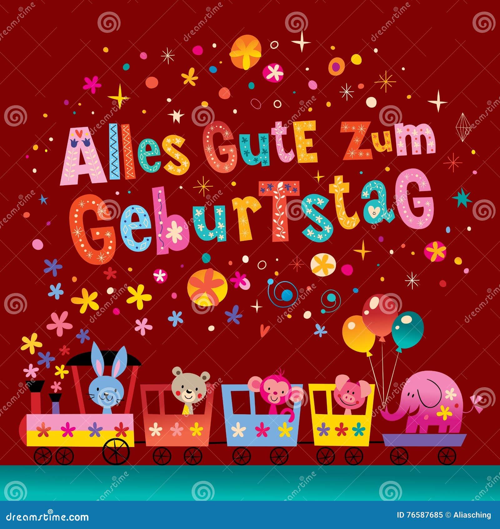 dream auf deutsch