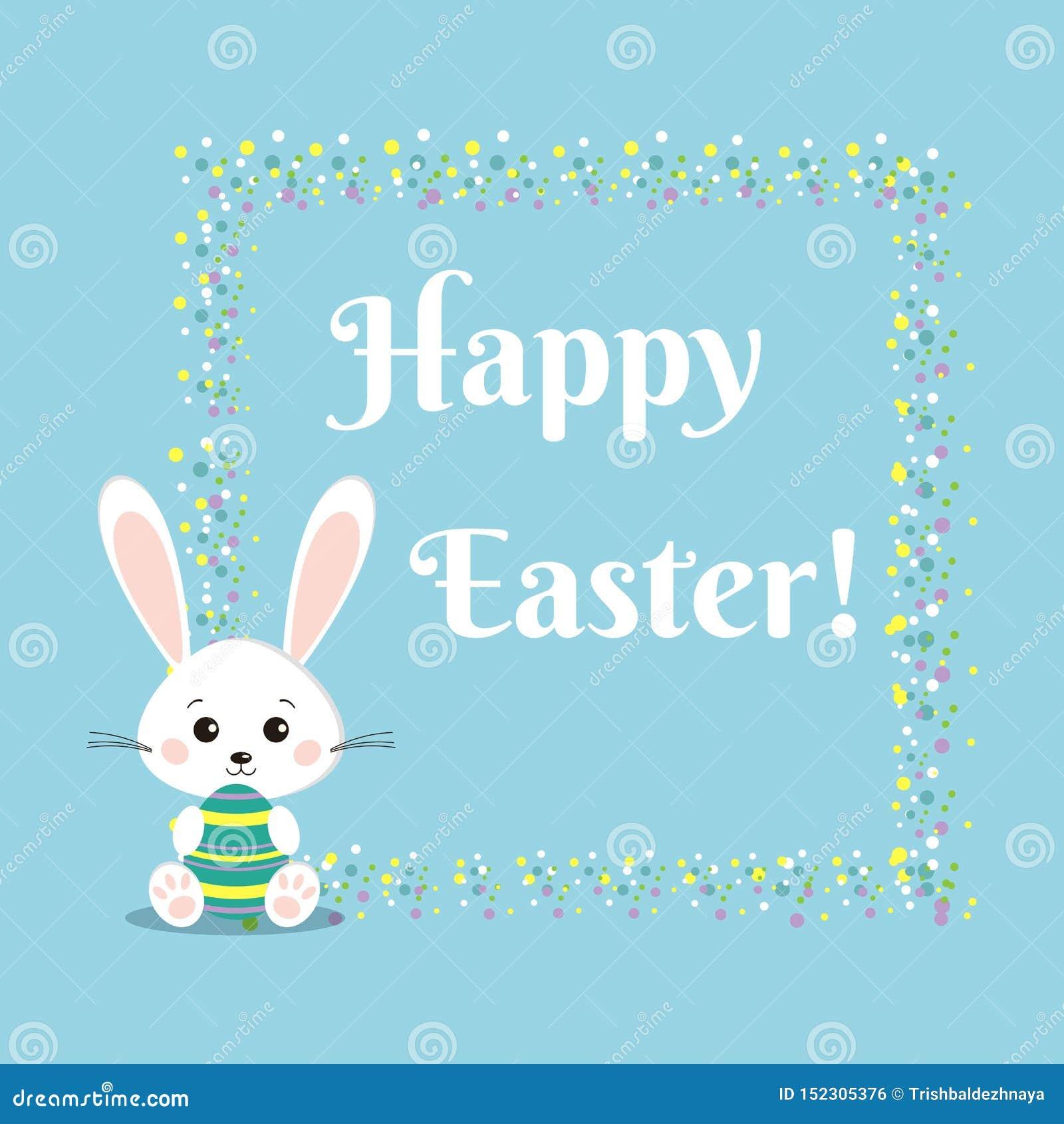 Carte de voeux avec le lapin blanc doux de Pâques avec l oeuf de pâques de couleur