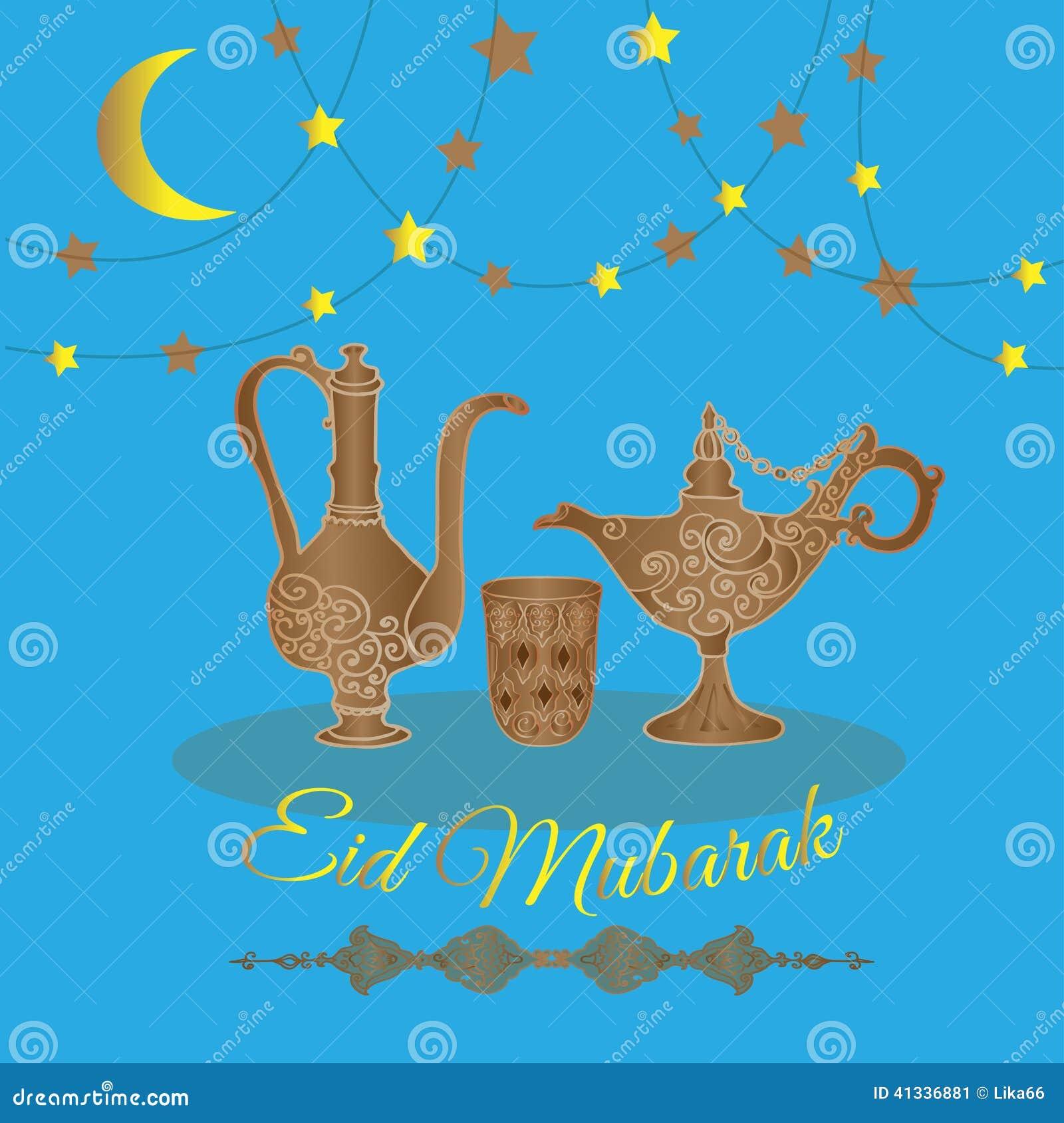 Carte de voeux d Eid Mubarak