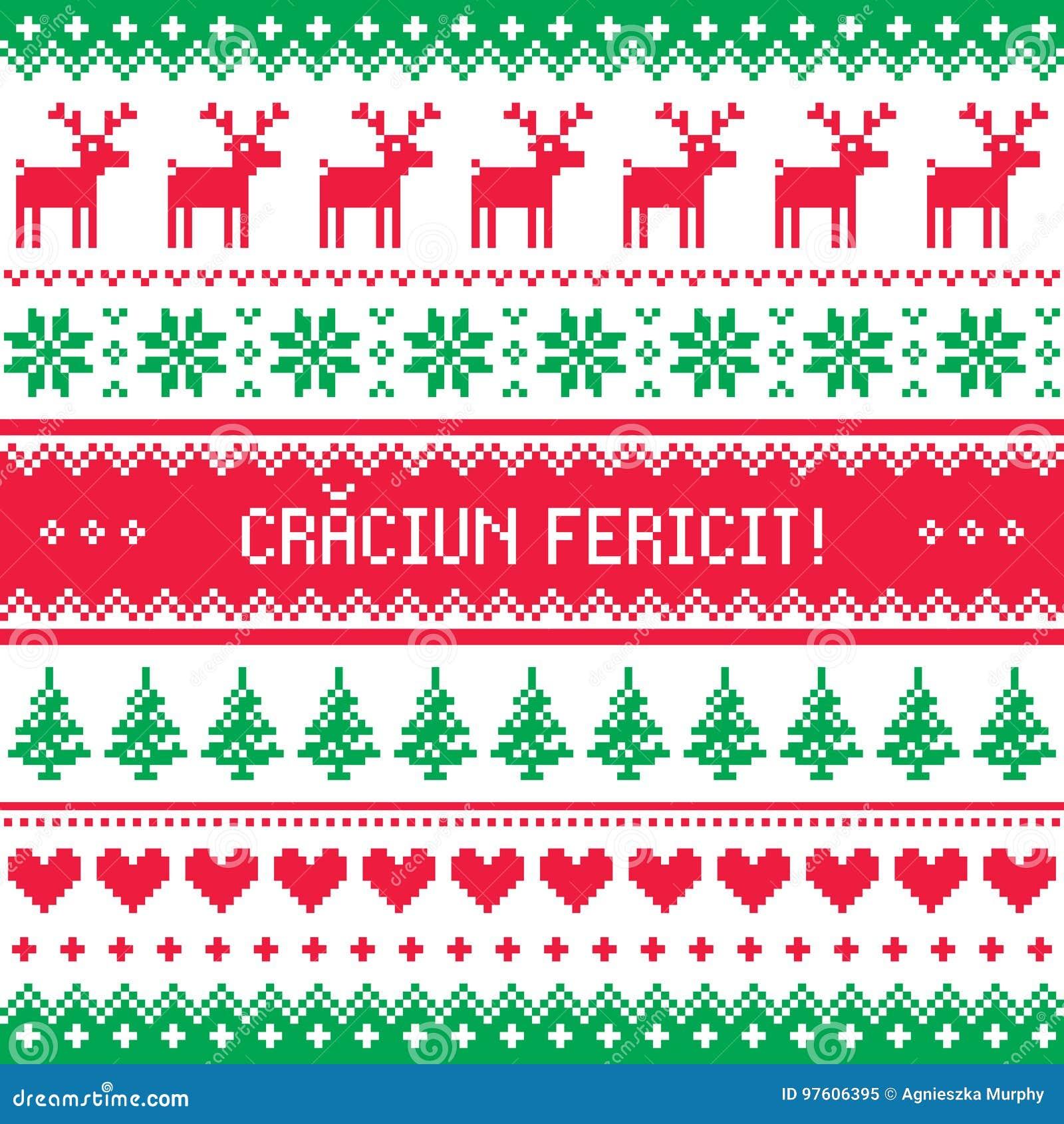 Carte de voeux de Craciun Fericit - Joyeux Noël dans le modèle roumain