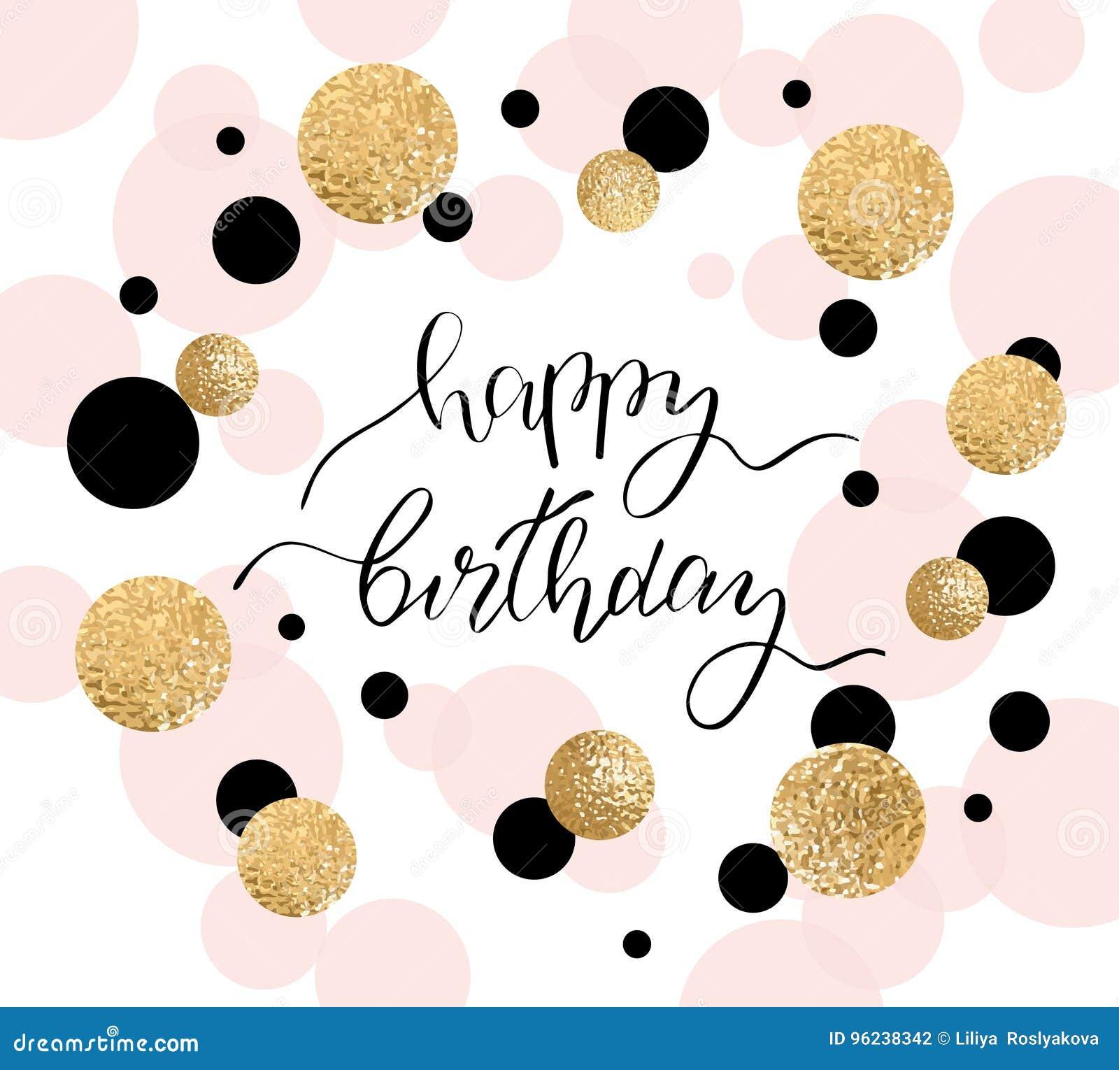 Carte de voeux de joyeux anniversaire et calibre d invitation de partie Illustration de vecteur