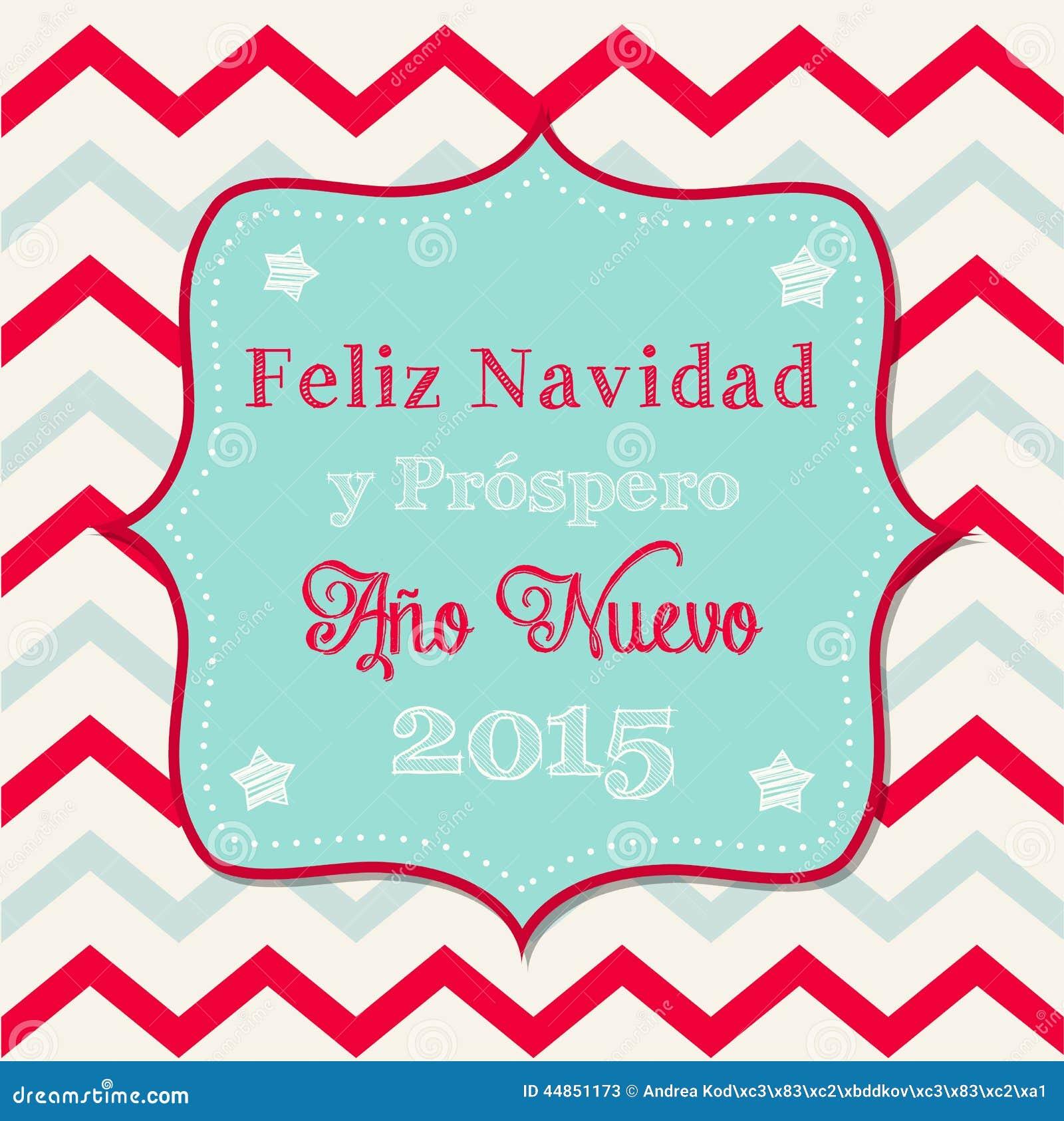 Carte De Voeux De Noël Dans L'Espagnol Illustration de Vecteur