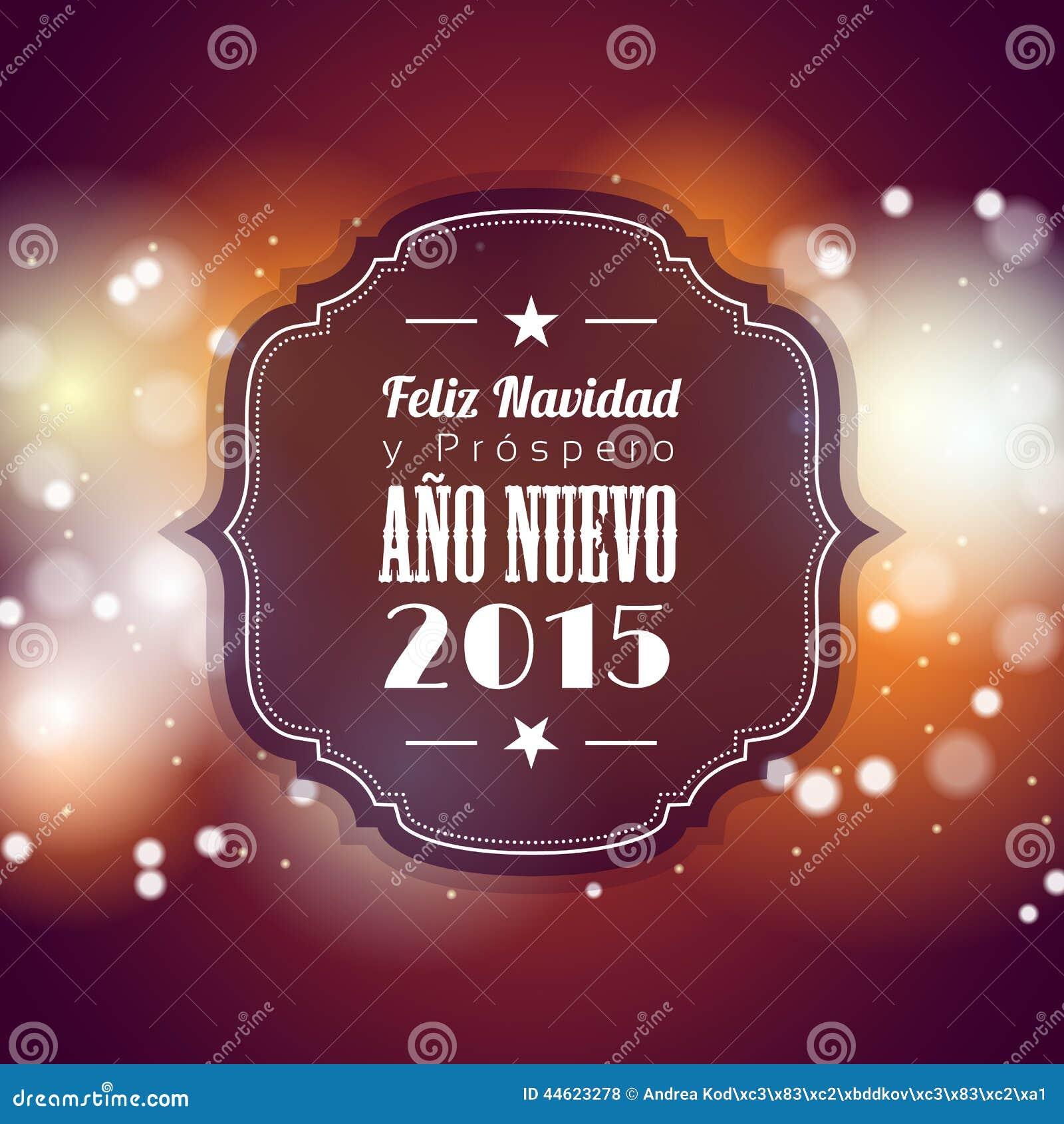 Carte De Voeux 2015 De Noël Et De Nouvelle Année Avec Du Ba