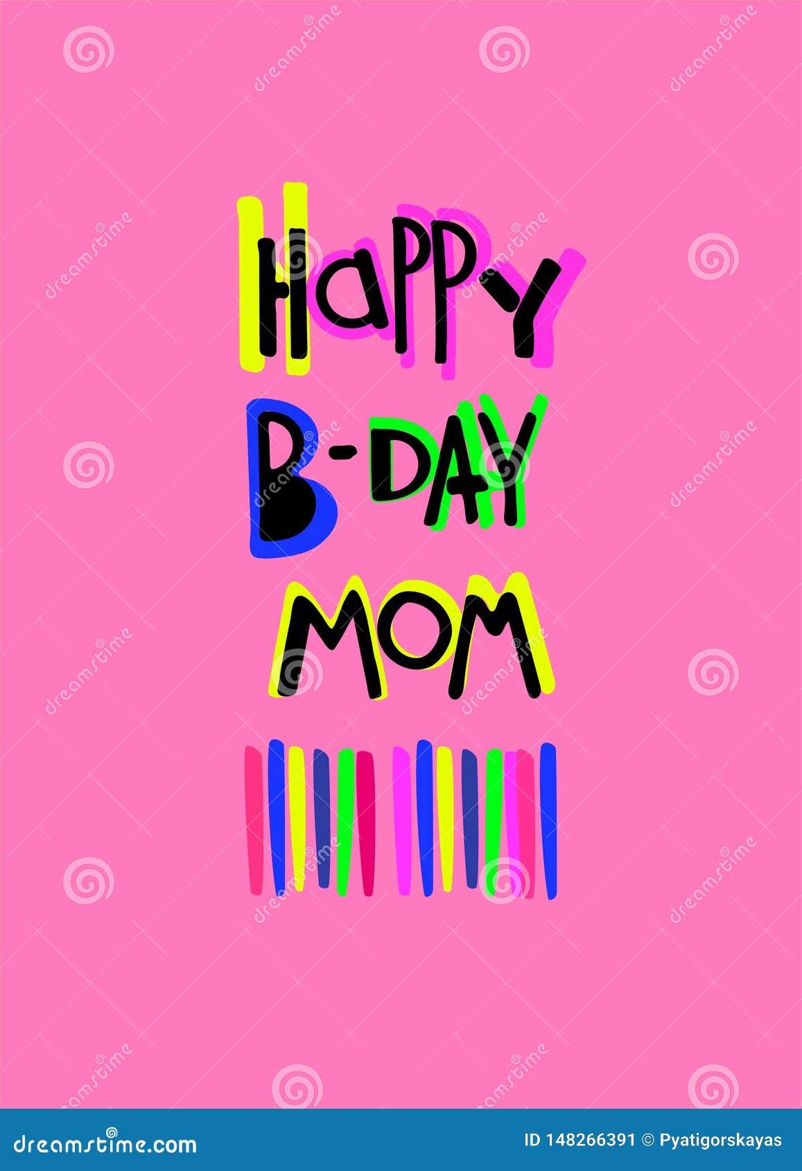 Carte de voeux heureuse de maman de B-jour lettres de style de la bande et décoration colorée sur un fond rose