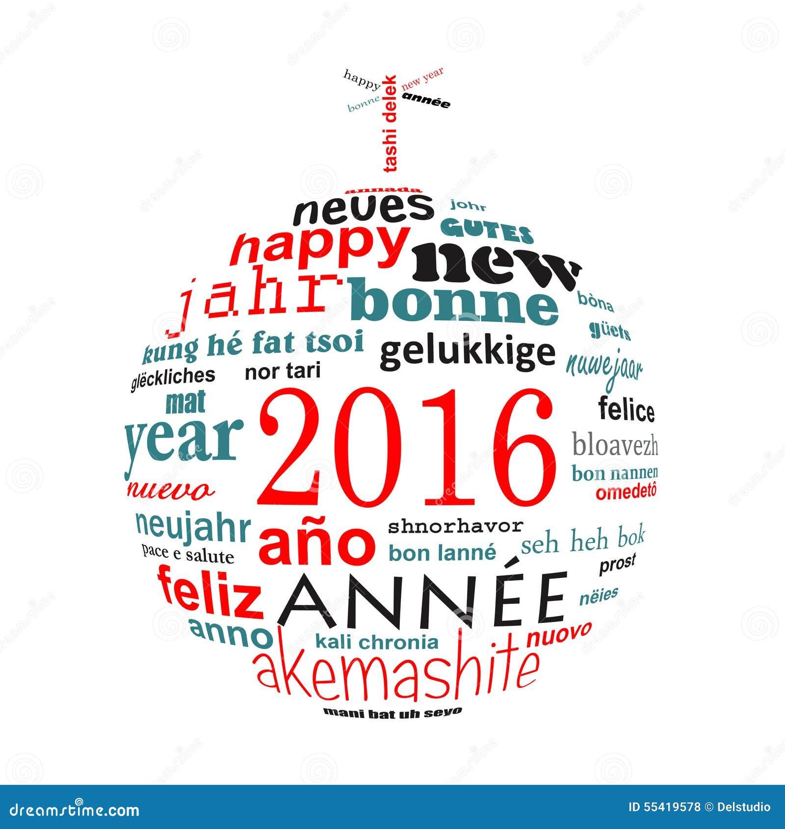 Carte de voeux multilingue de nuage de mot des textes de la nouvelle ann e 2016 sous forme de - Texte carte de voeux 2017 ...
