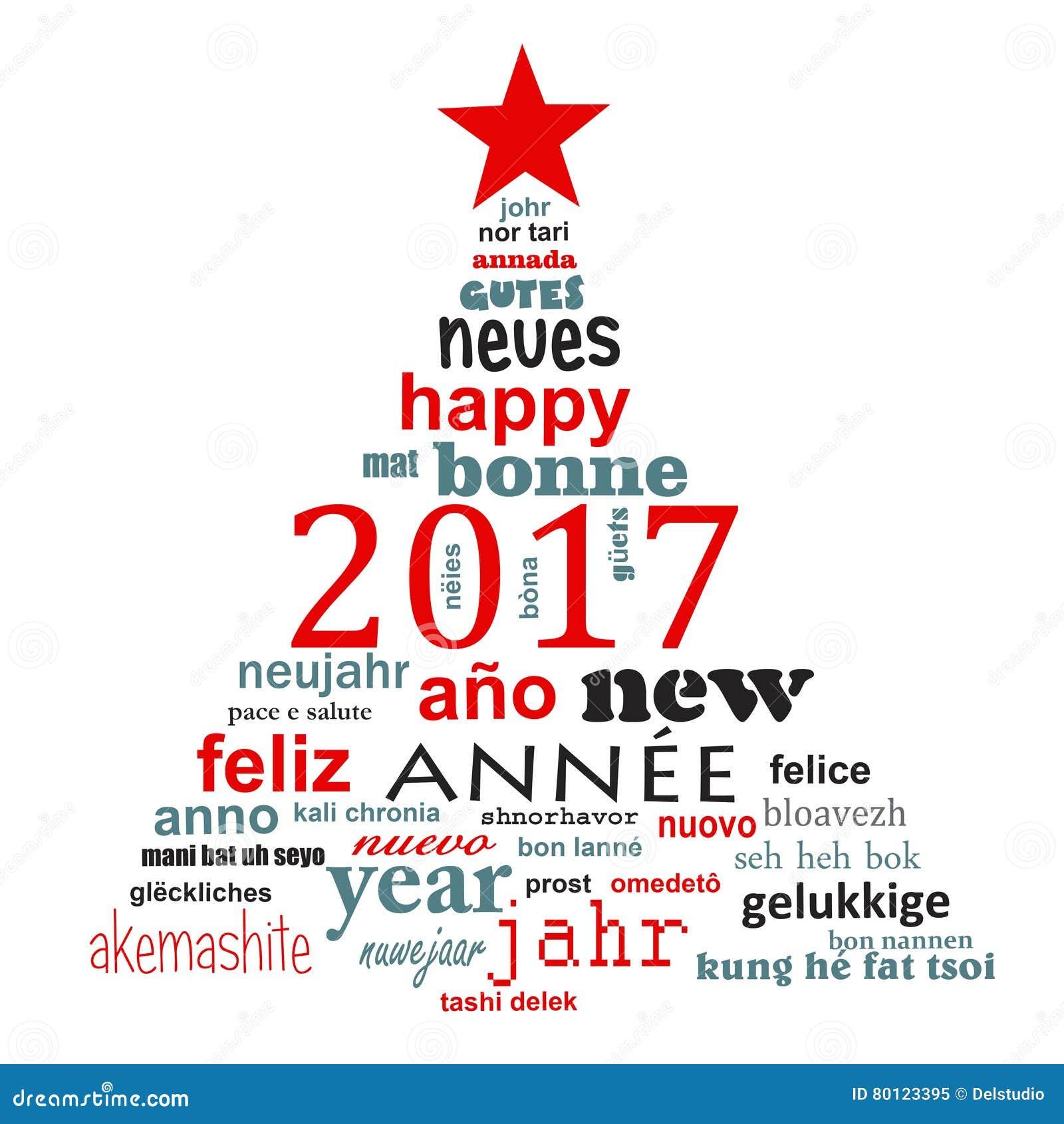 Carte de voeux multilingue de nuage de mot des textes de la nouvelle ann e 2017 forme d 39 un - Texte carte de voeux 2017 ...