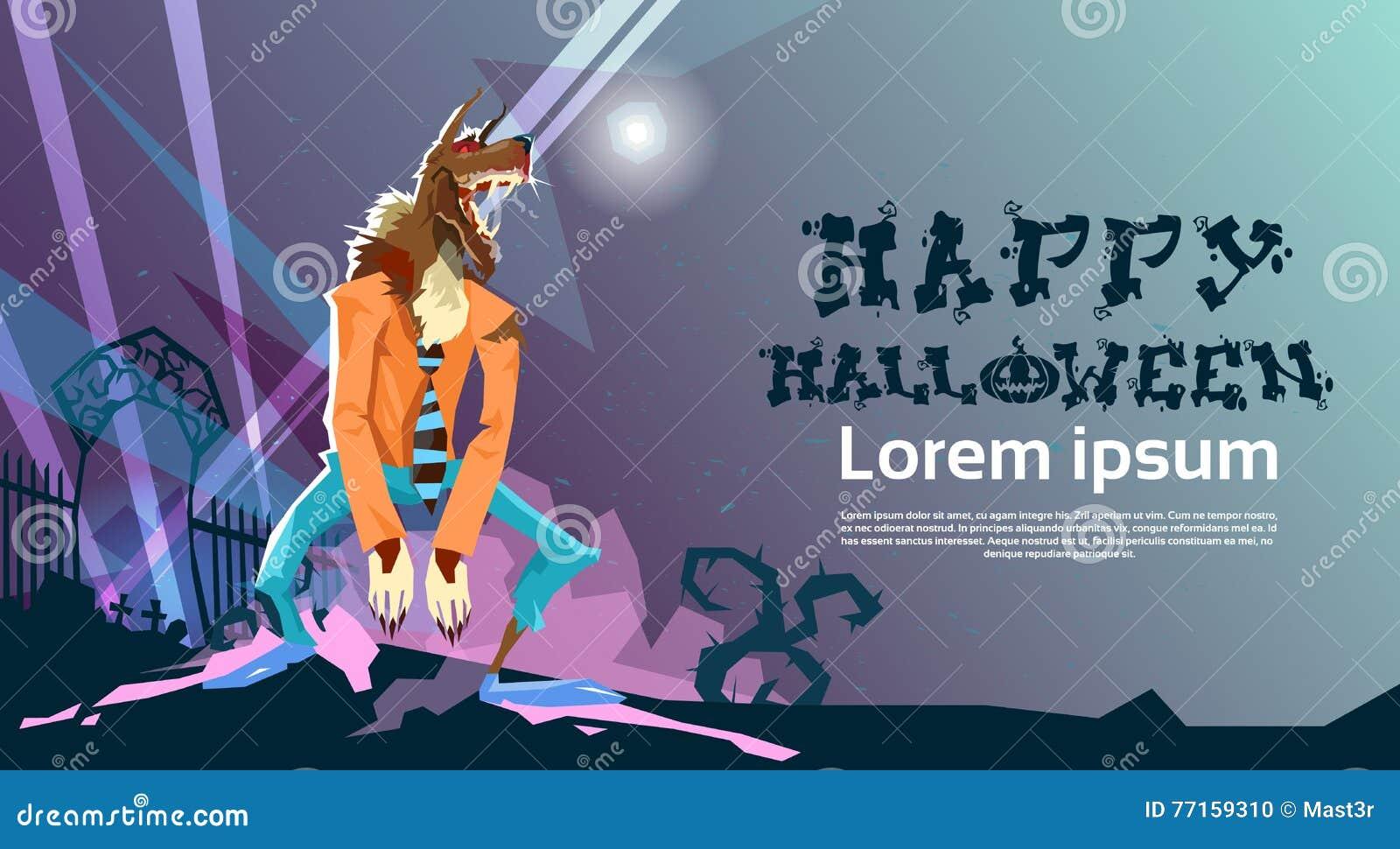 Carte heureuse d invitation de partie de Halloween de monstre de loup-garou