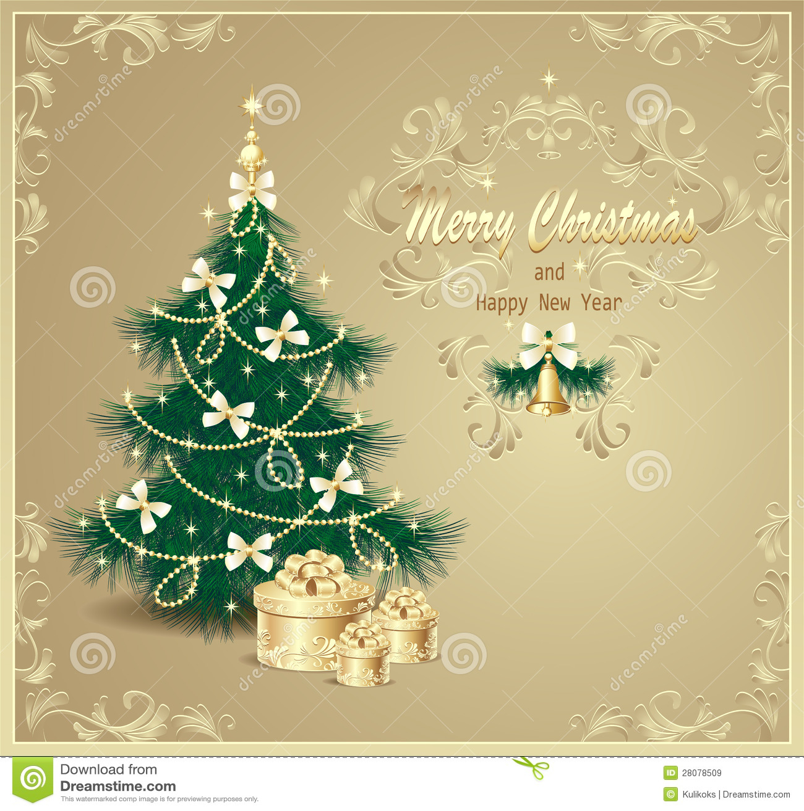 Carte postale avec l arbre et les cadeaux de Noël
