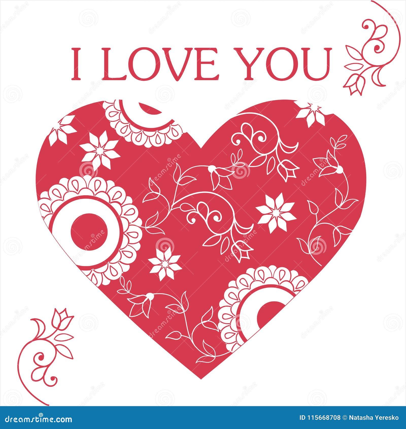 Carte postale avec le coeur je t aime Approprié aux félicitations le jour du ` s de Valentine, joyeux anniversaire, le jour du `