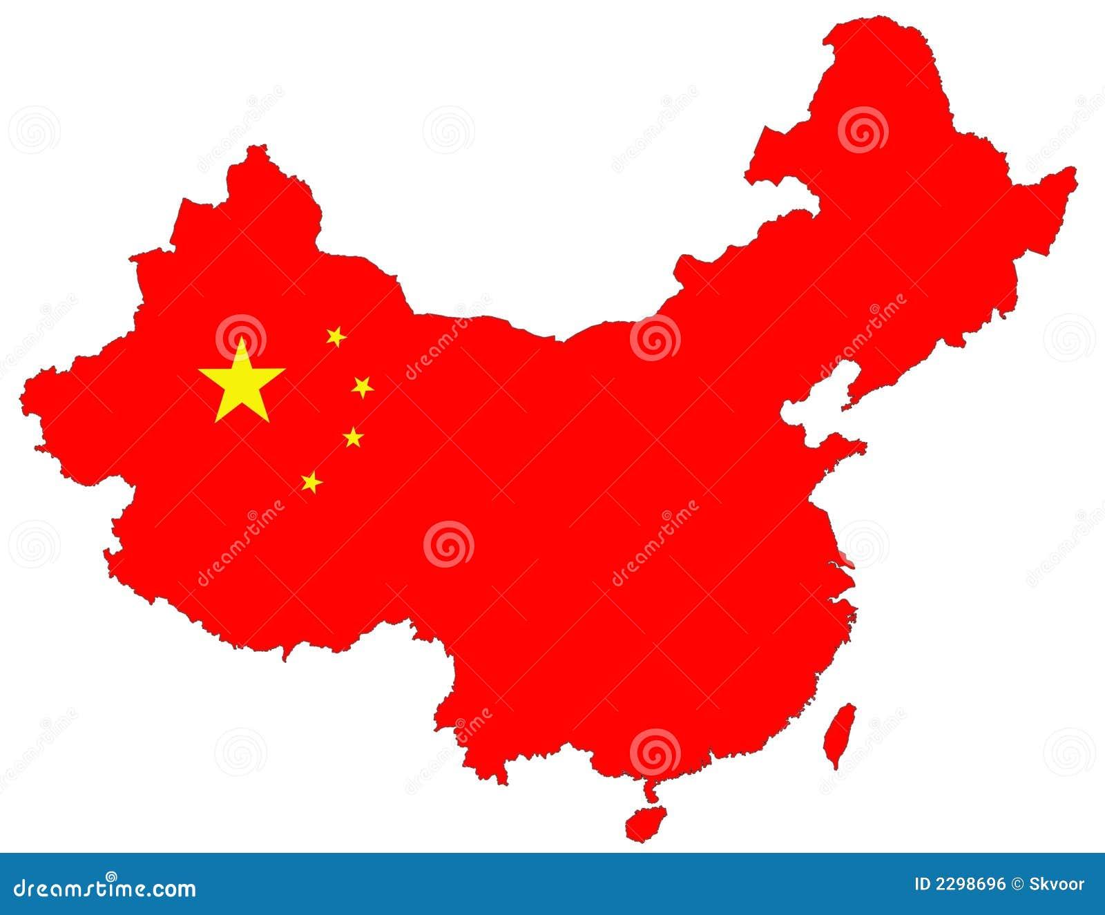 carte rouge d 39 isolement de la chine illustration stock illustration du blanc pays 2298696. Black Bedroom Furniture Sets. Home Design Ideas