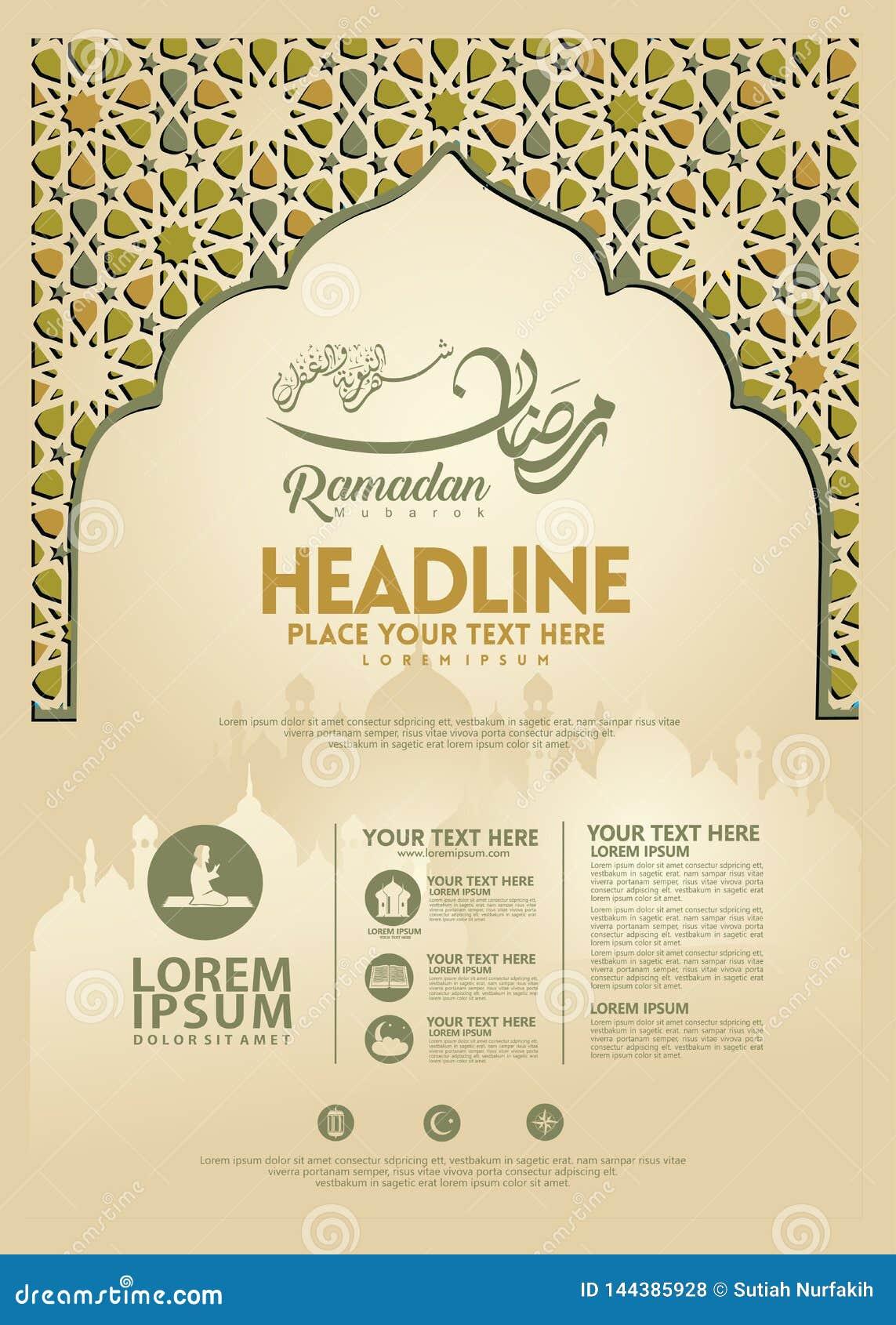 Cartel de Ramadan Kareem, plantilla y otros usuarios, fondo islámico del folleto de la bandera