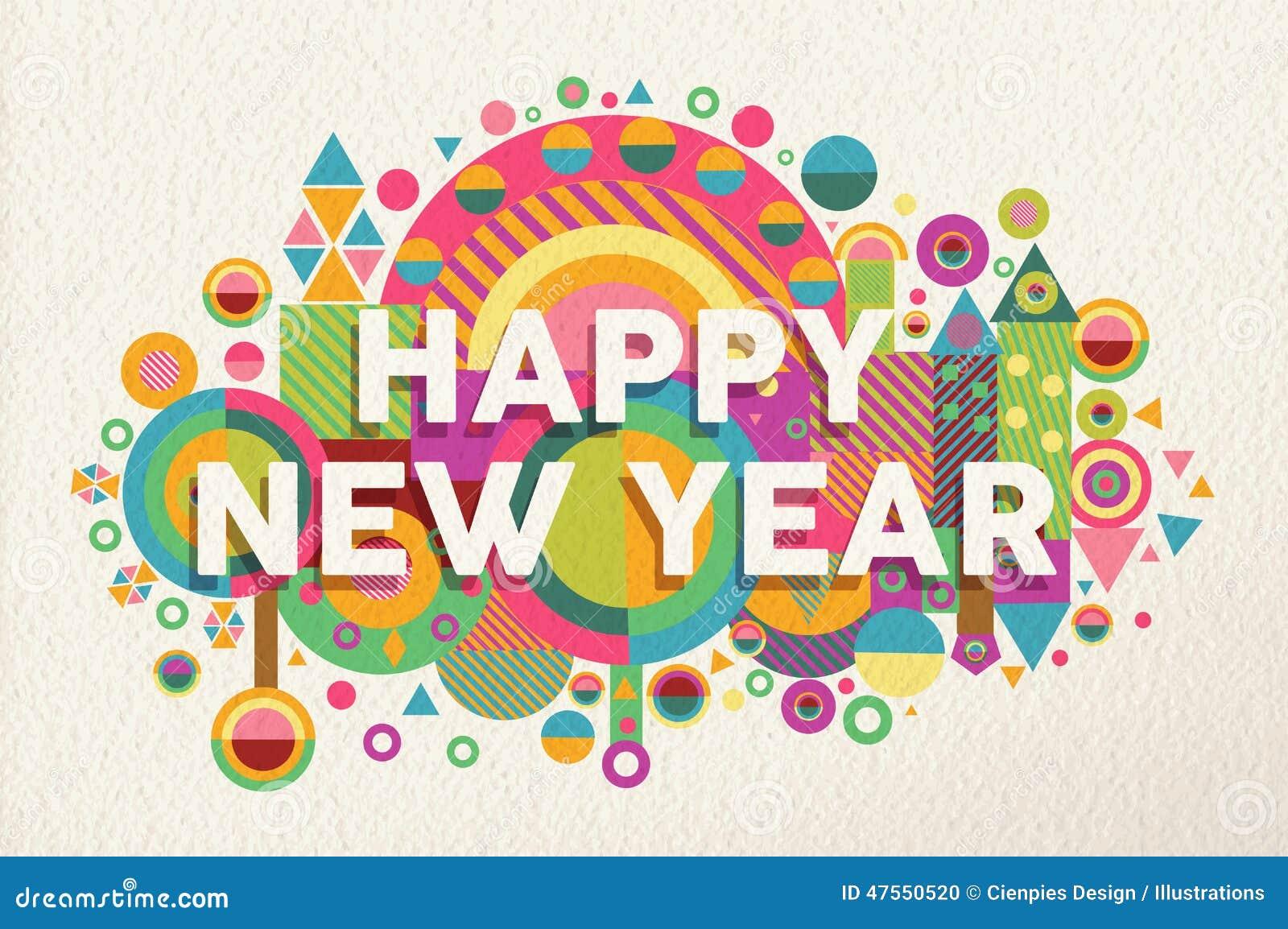 Cartel del ejemplo de la cita de la Feliz Año Nuevo 2015