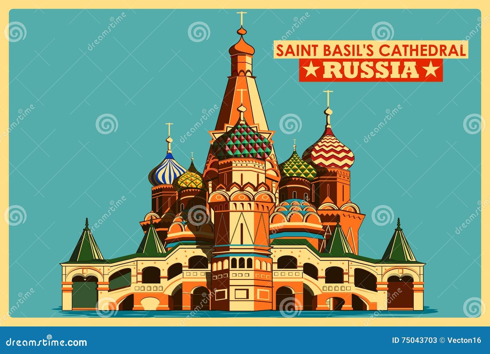 Cartel del vintage de la catedral de la albahaca del santo en el monumento famoso de Moscú en Rusia