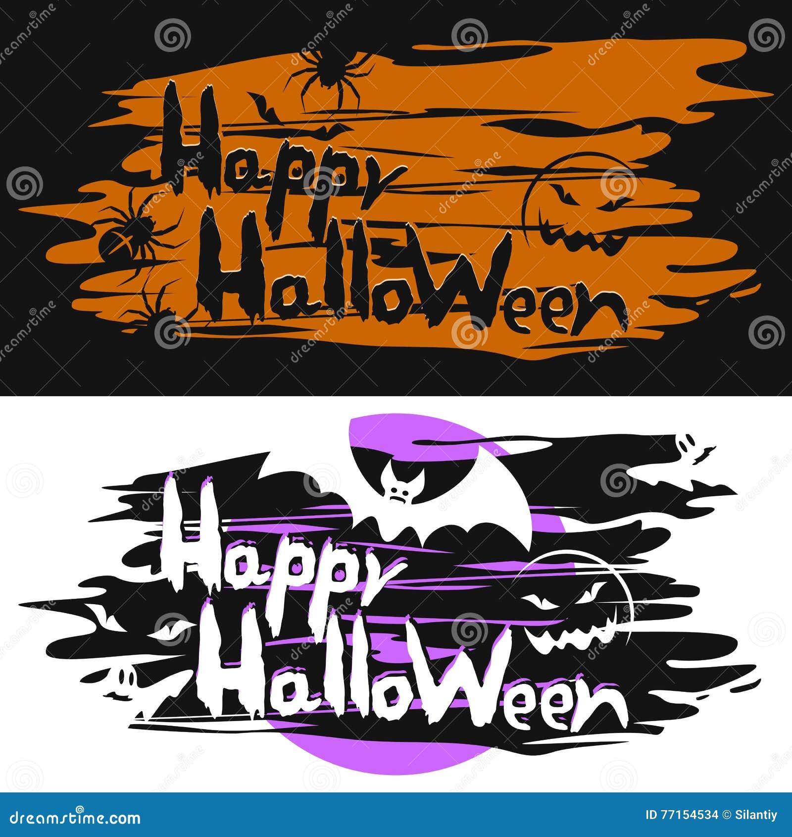 Cartes pour le Halloween