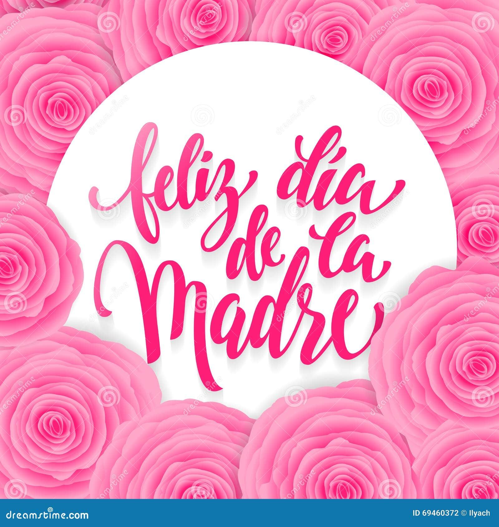 Cartolina d auguri del diametro de Madre di Feliz Modello floreale rosa-rosso