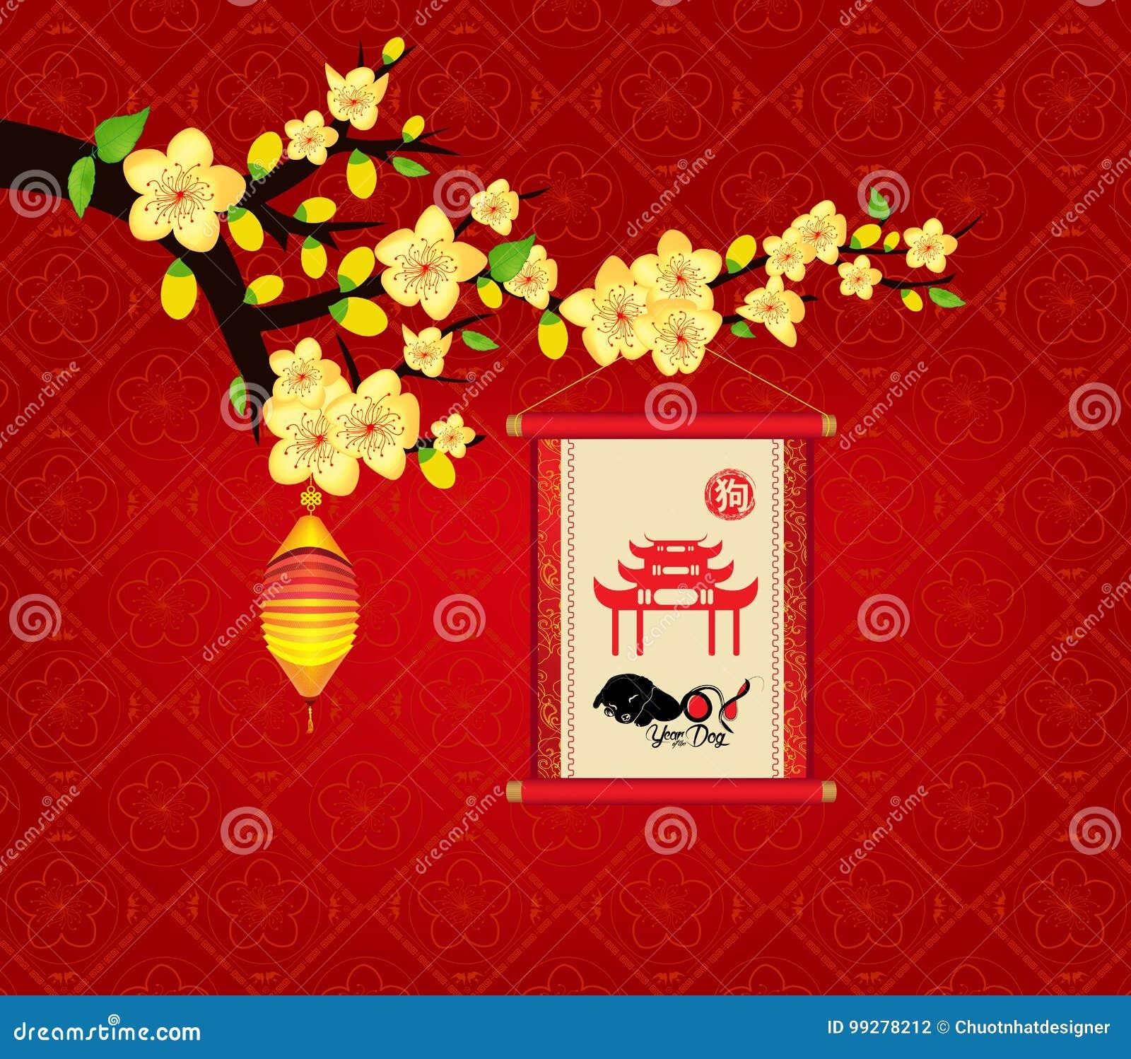 Auguri Di Buon Natale In Cinese.Cartolina D Auguri Del Fiore Del Buon Anno 2018 Nuovo Anno Cinese