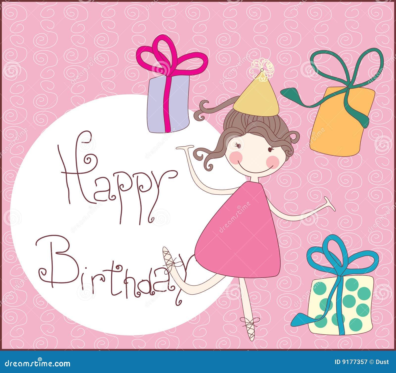 Поздравление насти с днем рождения в картинках