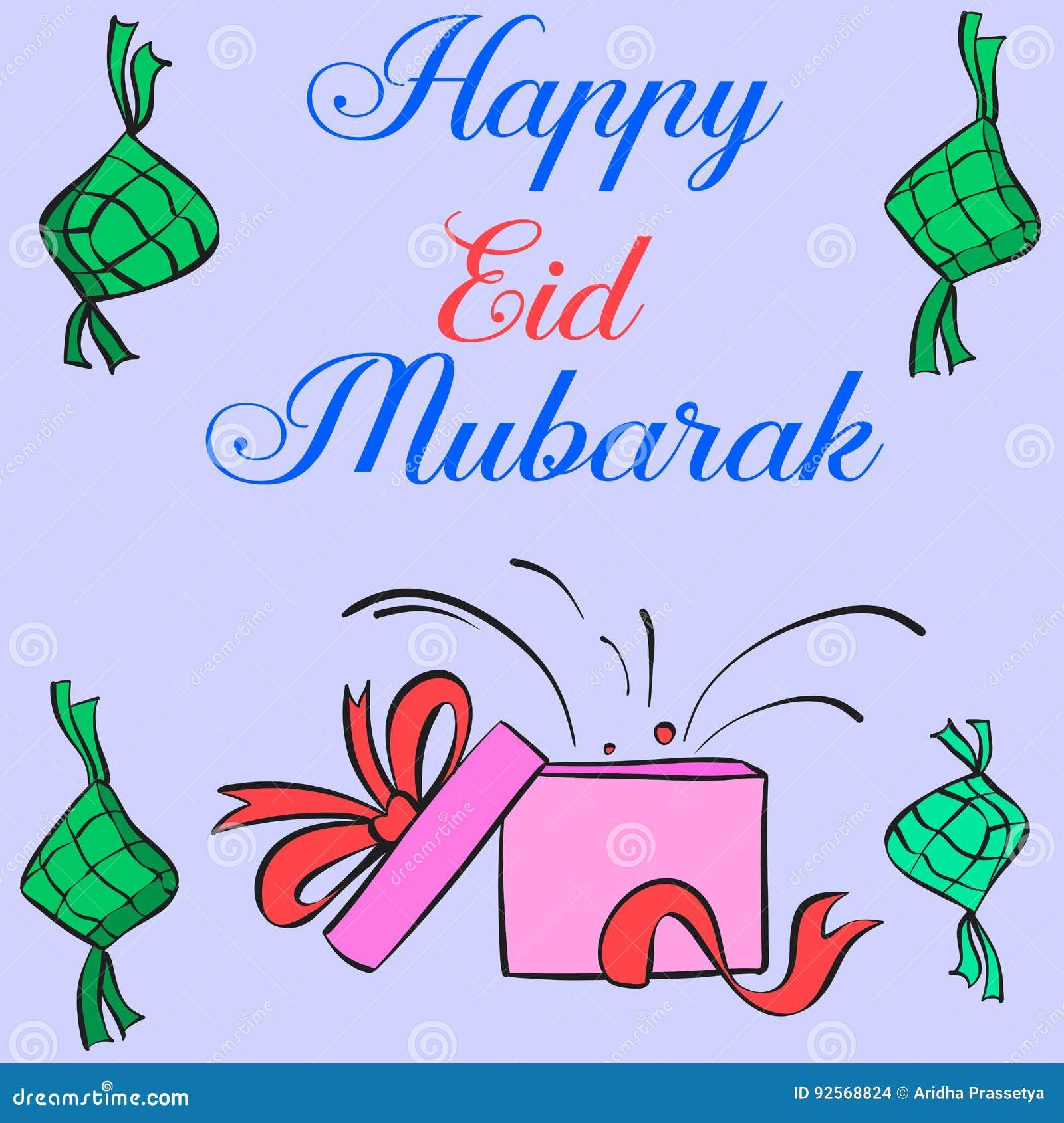 Cartolina d auguri di Ed Mubarak di progettazione