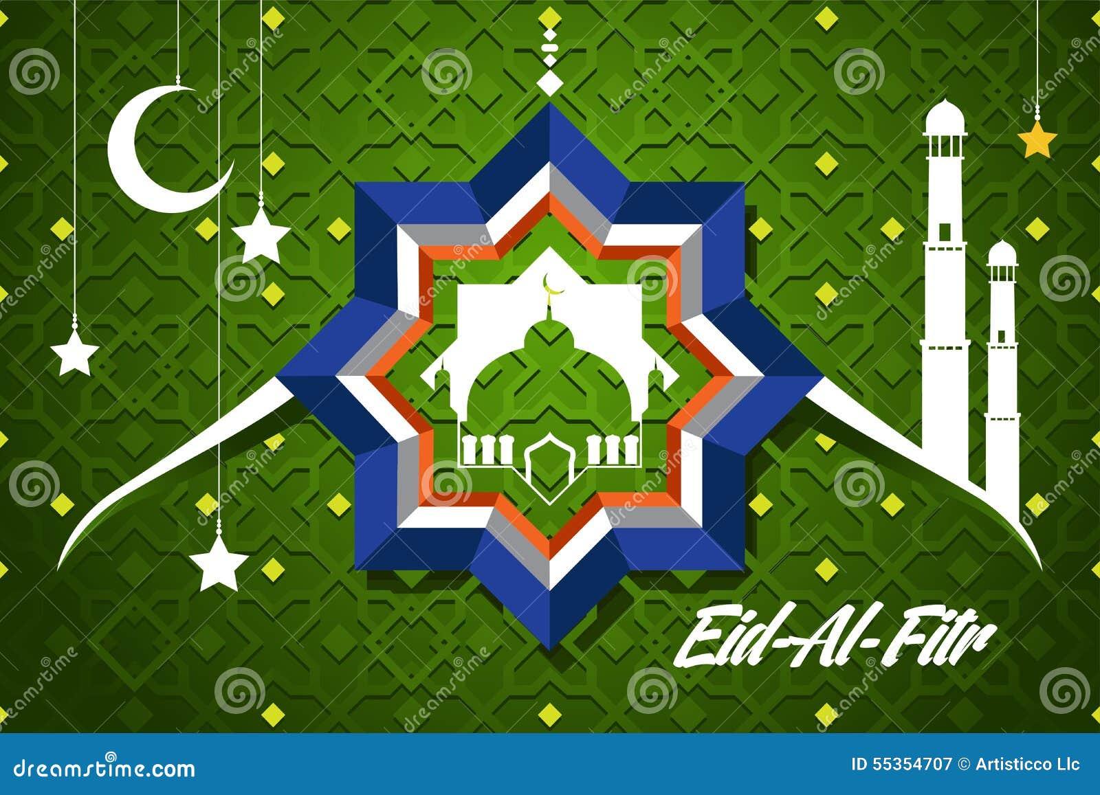 Cartolina d auguri di Eid-Al-fitr