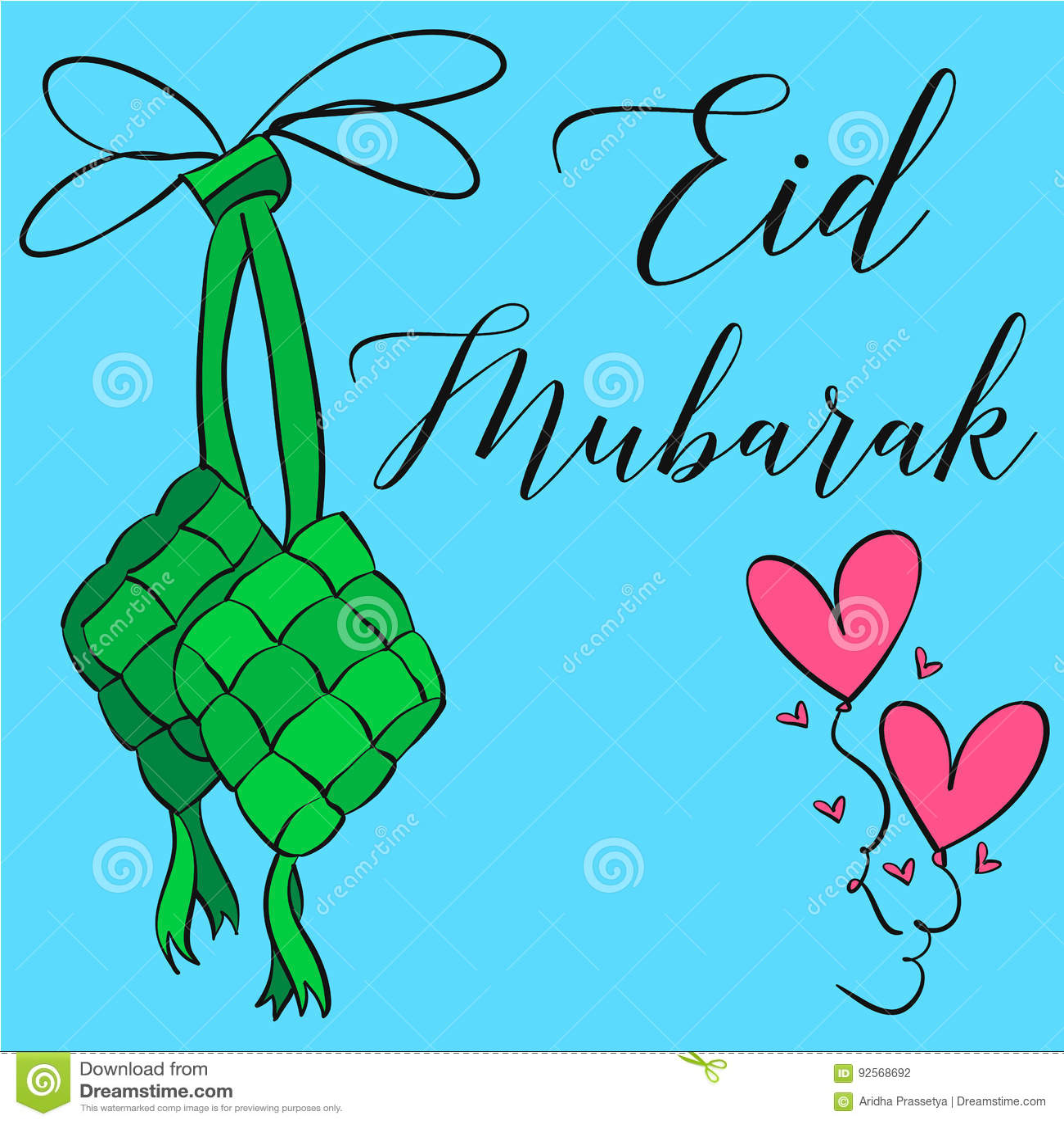 Cartolina d auguri di tema di Eid Mubarak
