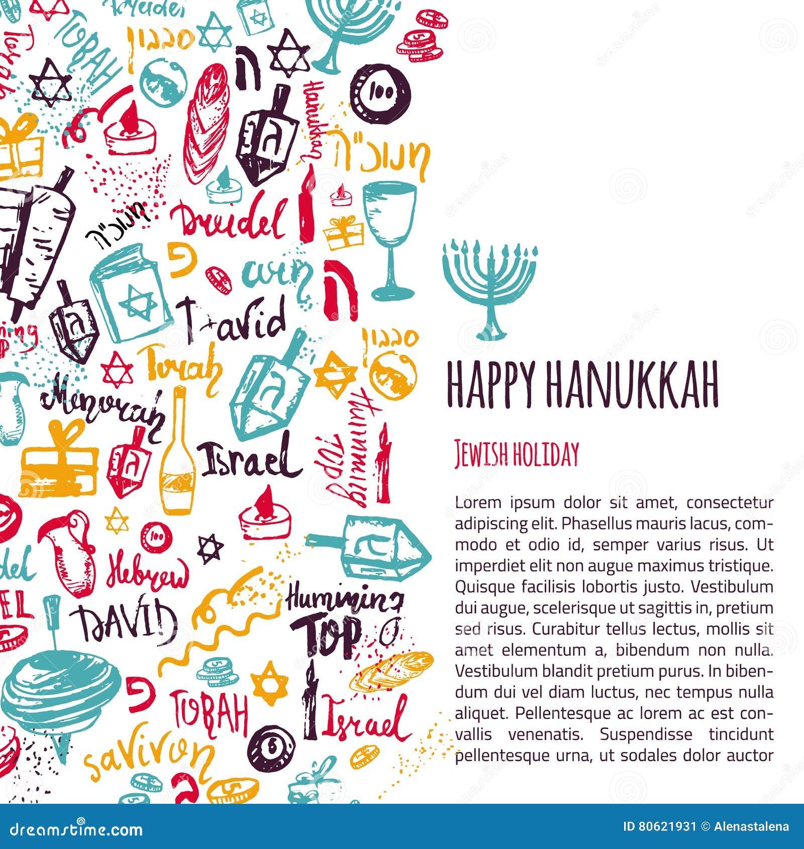 Cartolina d auguri felice di Chanukah con gli elementi e l iscrizione disegnati a mano Menorah, Dreidel, candela, stella ebraica