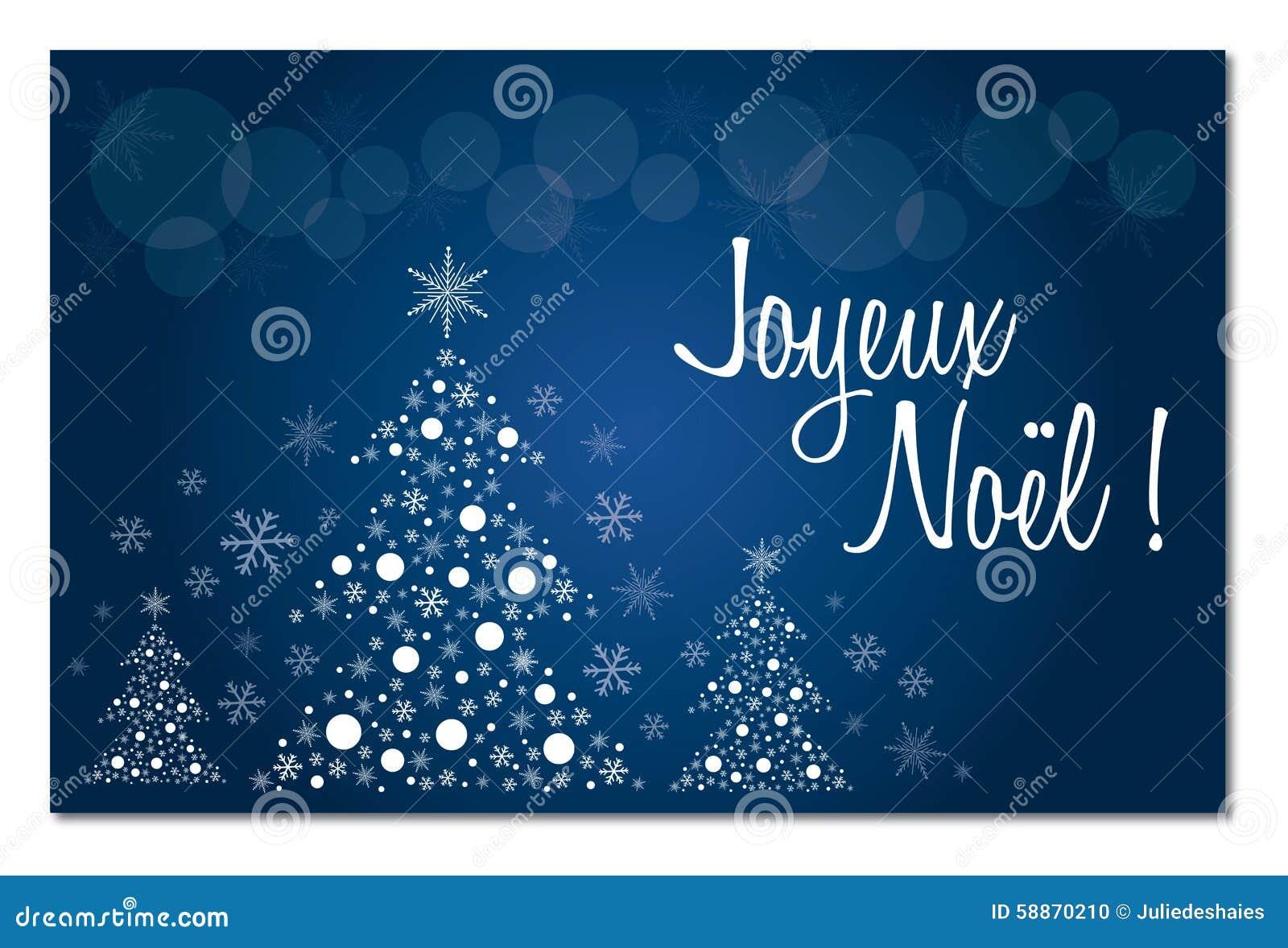 cartolina d 39 auguri francese blu di buon natale nell