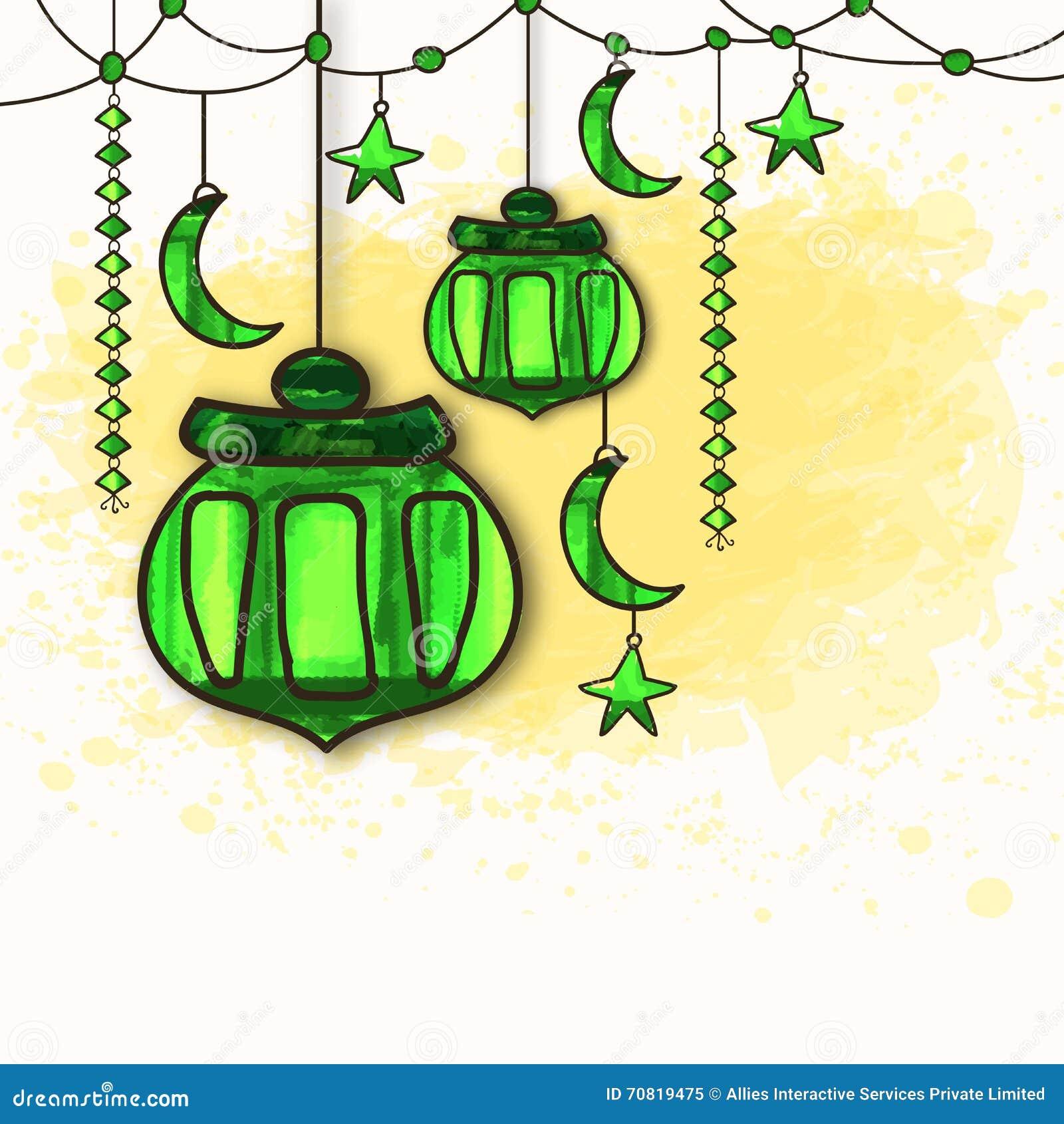 Cartolina d auguri per la celebrazione di Ramadan Kareem