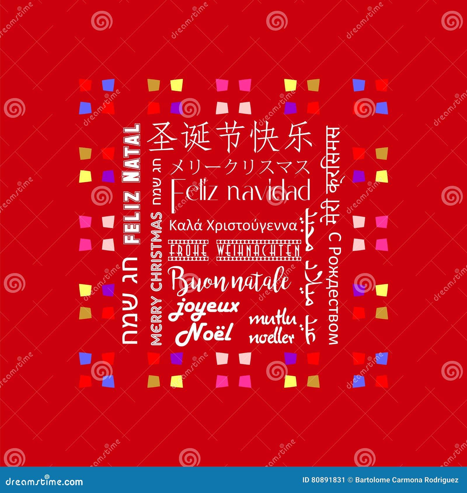 Auguri Di Buon Natale In Cinese.Cartolina D Auguri Variopinta Di Natale Scritta In Parecchie Lingue