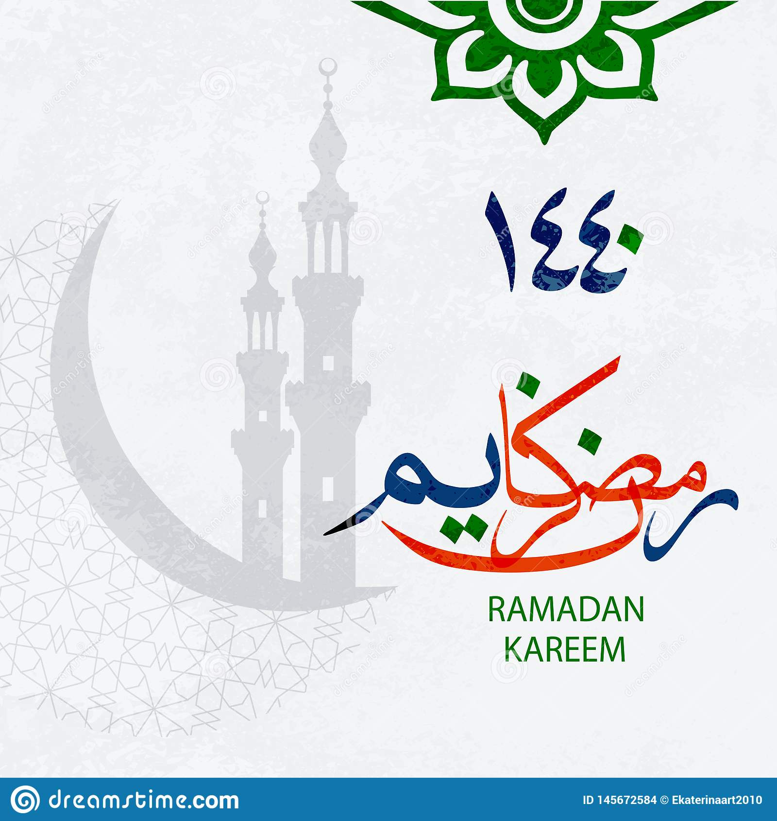 Cartolina islamica di saluto di festa del kareem del Ramadan