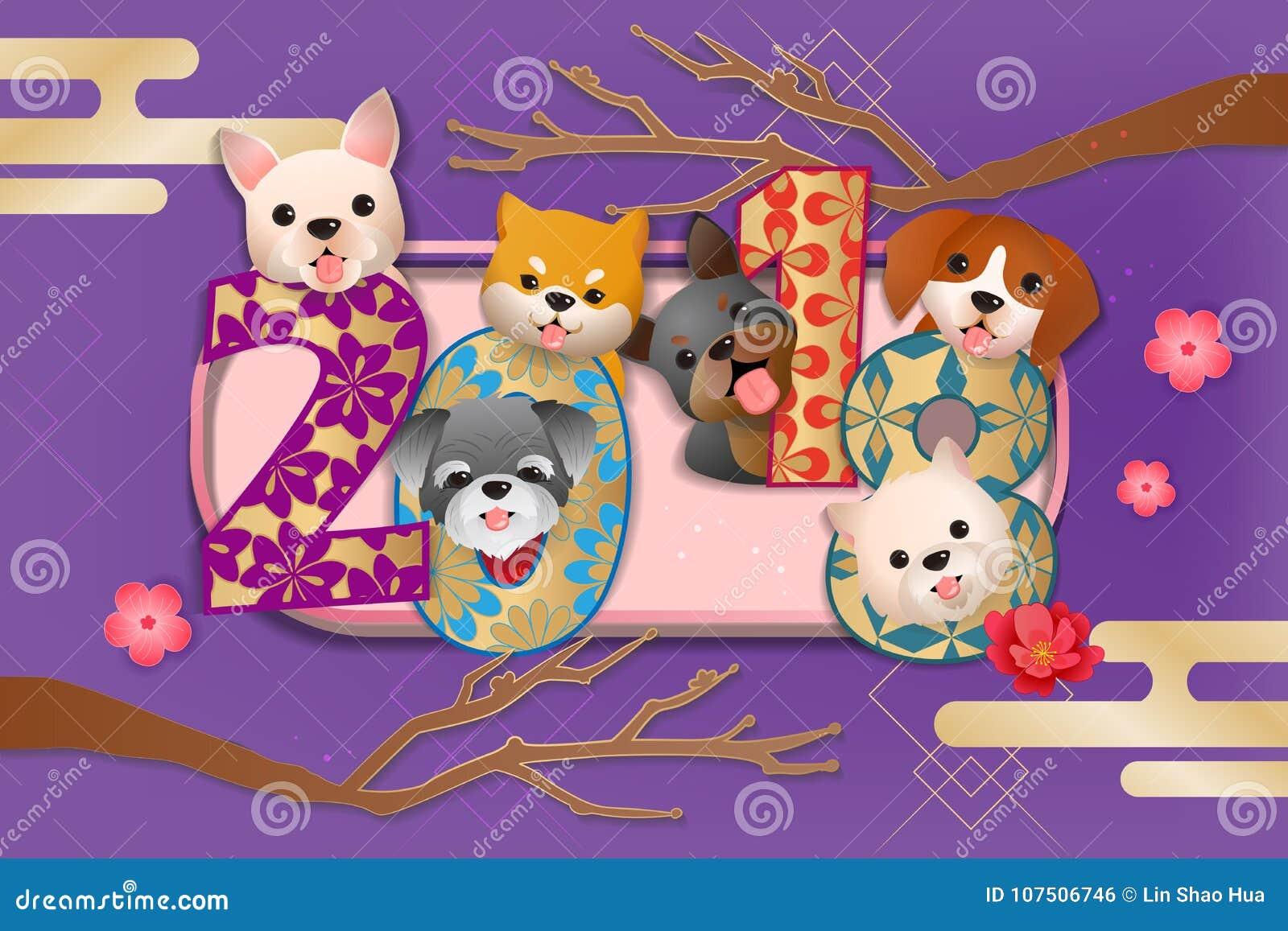 Cartoon chinese dog year