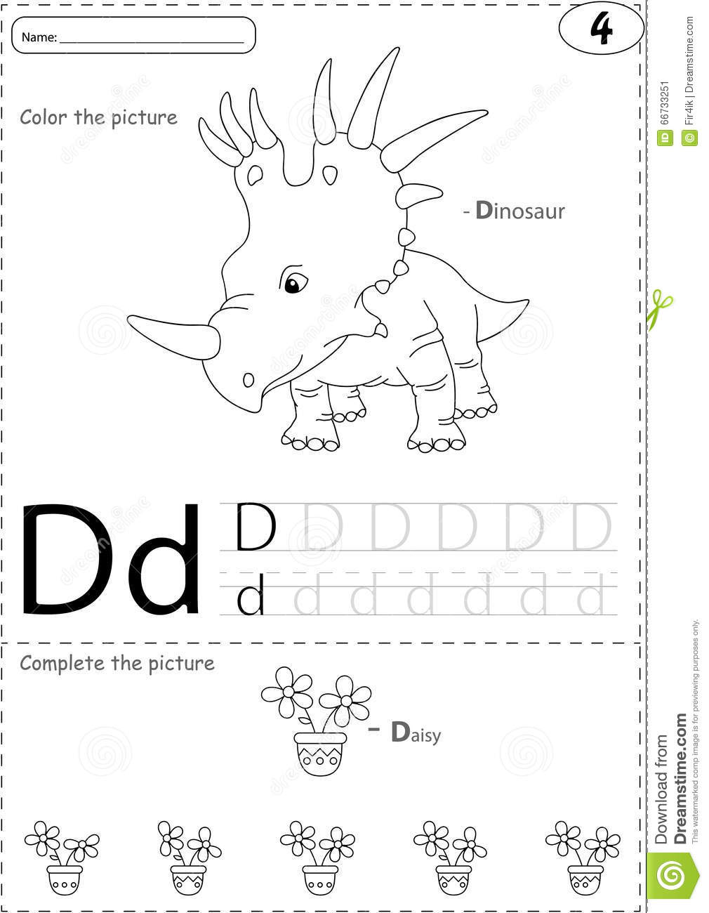 coloring pages letter names daisy - photo#10