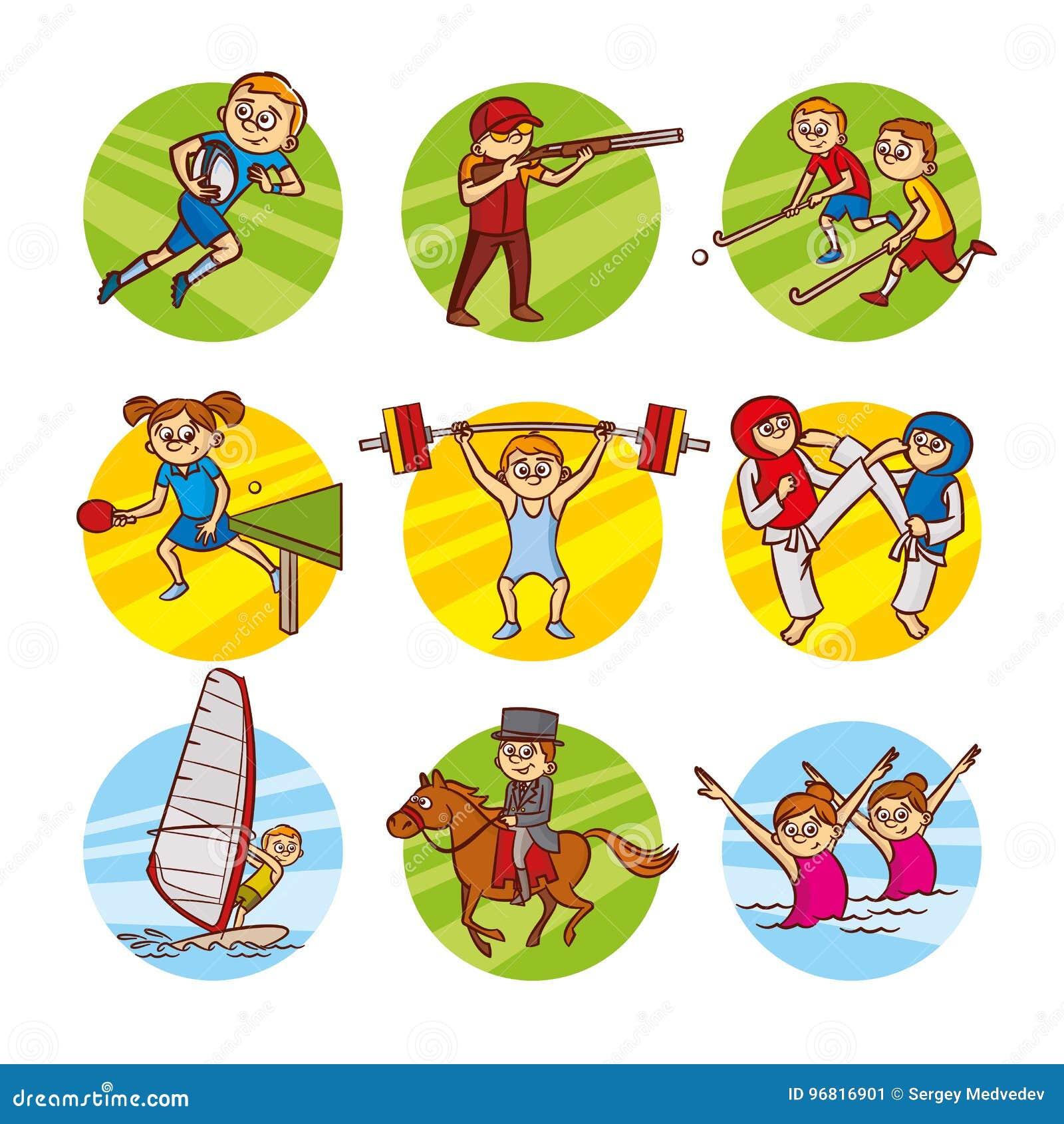 Cartoon Kids Sport Set Vector Clip Art Stock Illustration Illustration Of Drawing Icon 96816901
