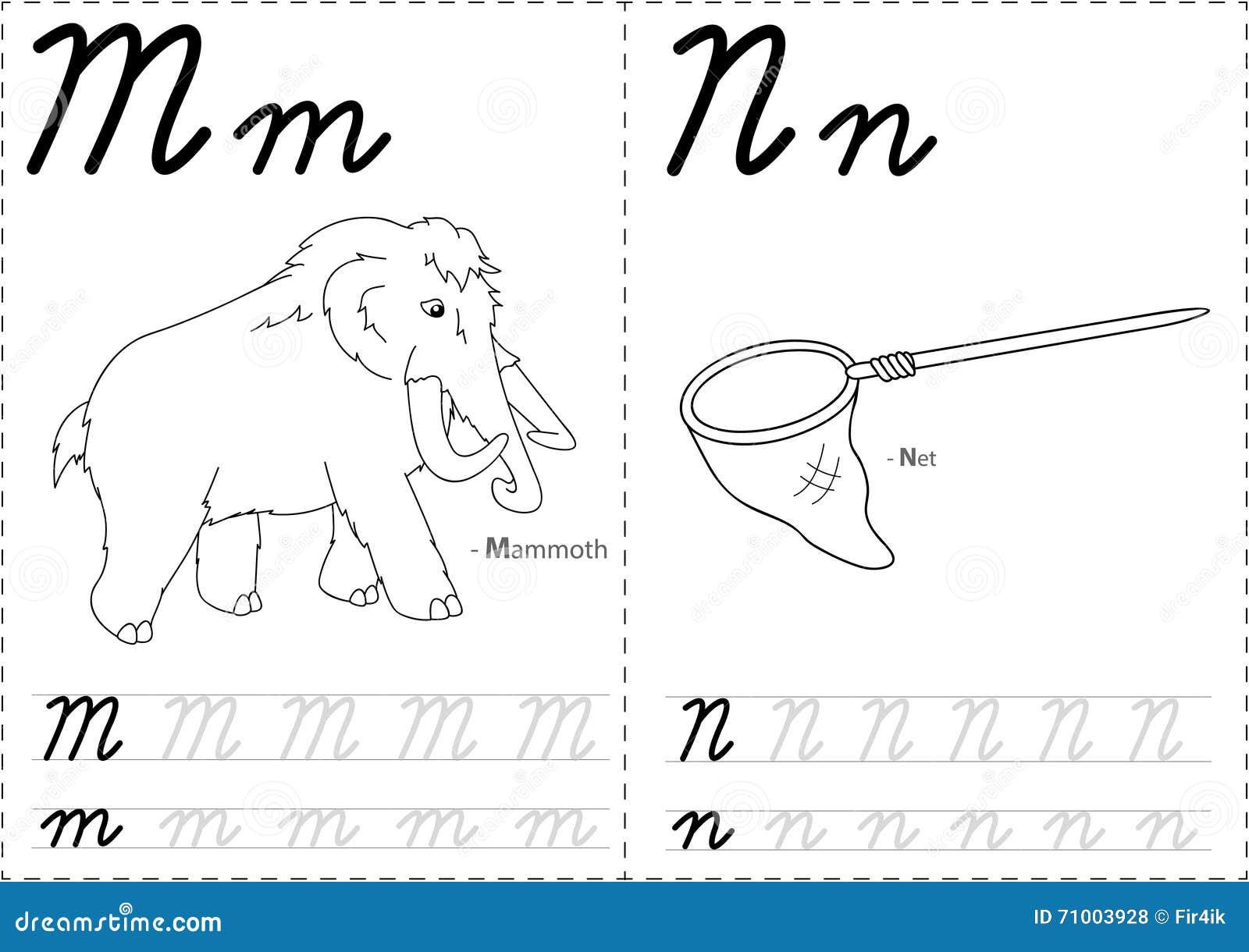Cartoon Mammoth And Net. Stock Vector. Illustration Of