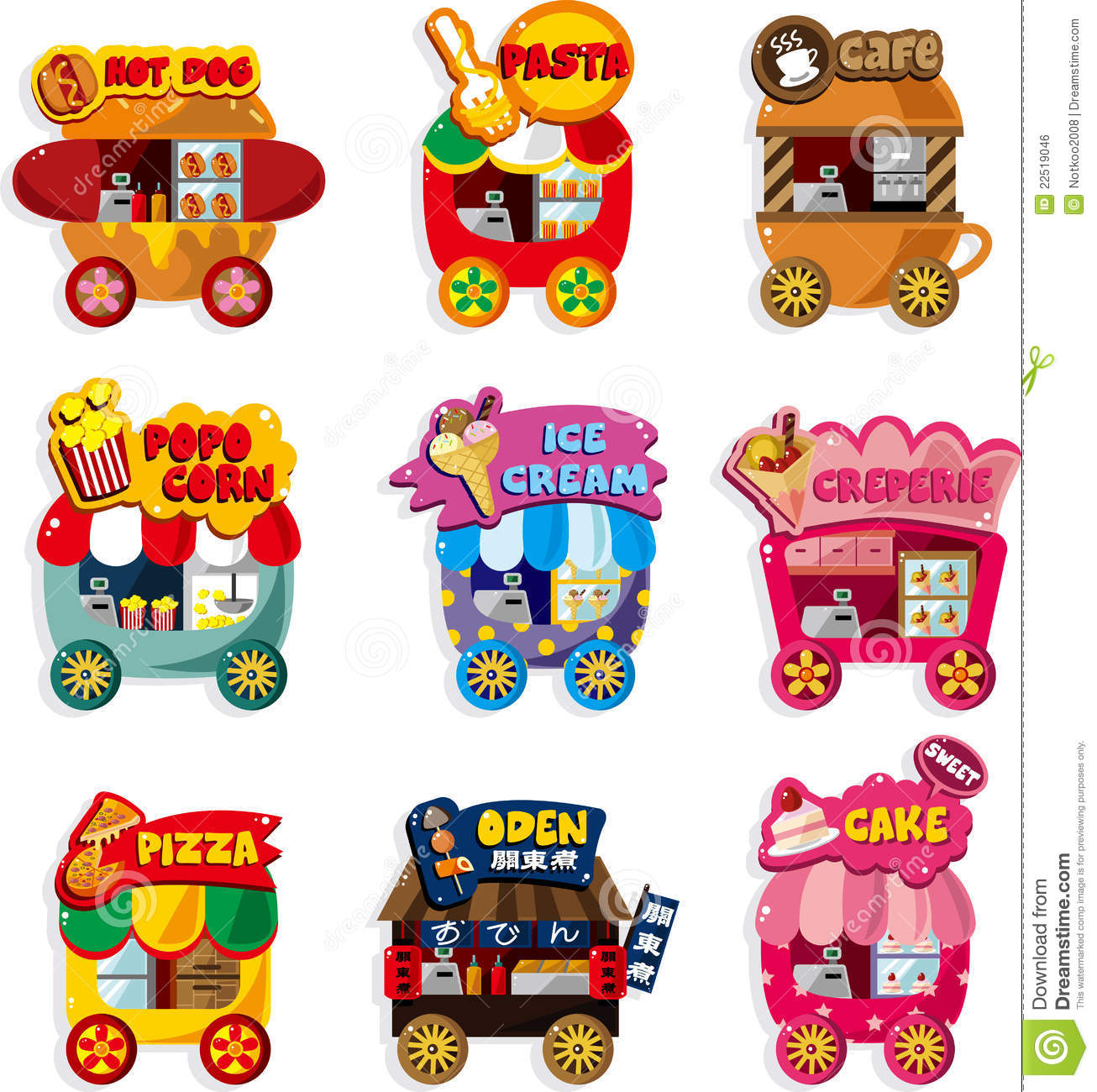 Cartoon Market Store Car Icon Collection Royalty Free