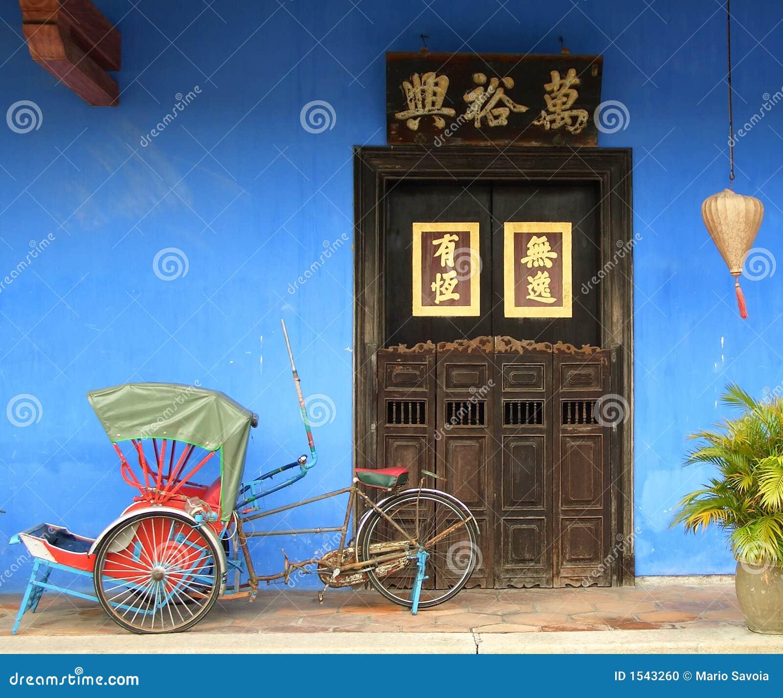 Casa blu cinese fotografia stock immagine di cinese for Casa tradizionale cinese